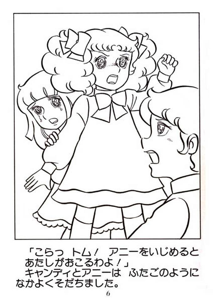 anime candy coloring pages - photo#21