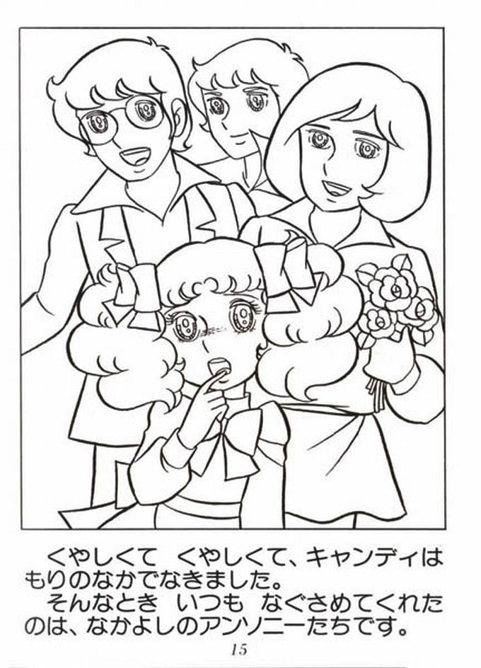 anime candy coloring pages - photo#18