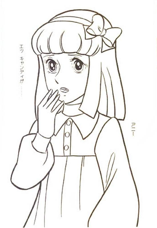 anime candy coloring pages - photo#22