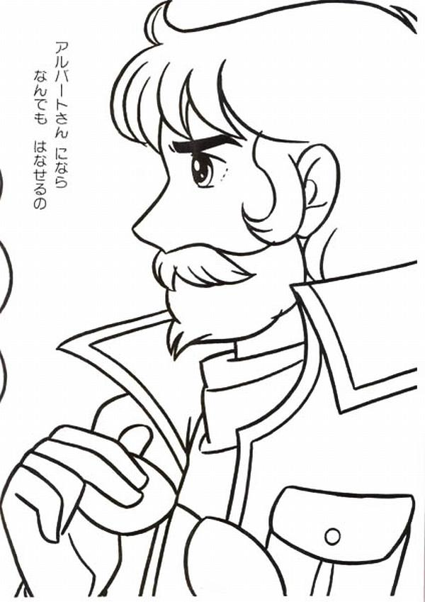 anime candy coloring pages - photo#14