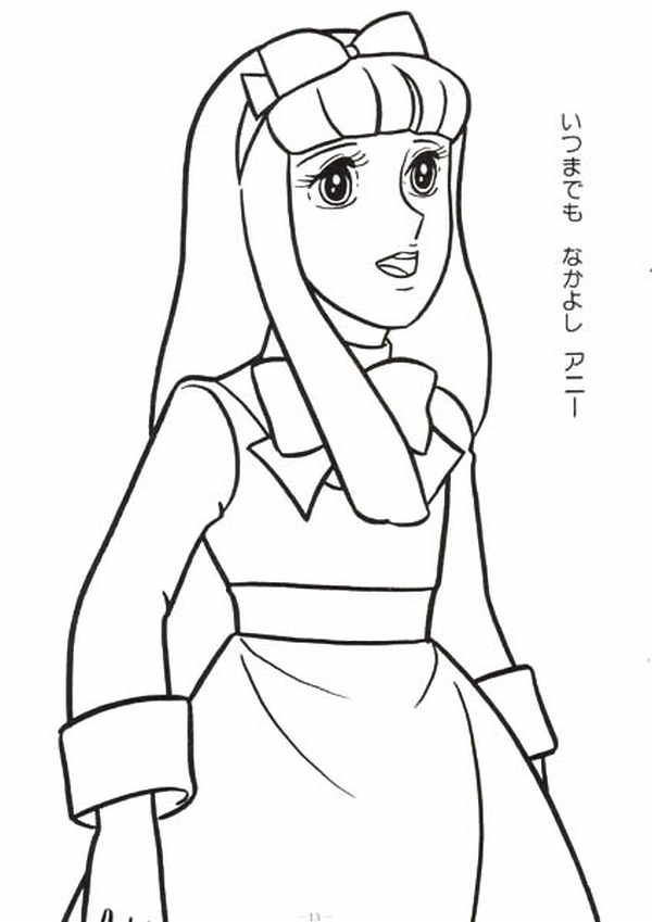 anime candy coloring pages - photo#16