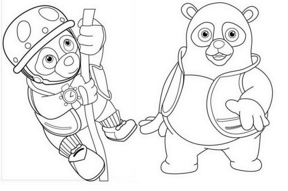 Coloring Book Agente Oso