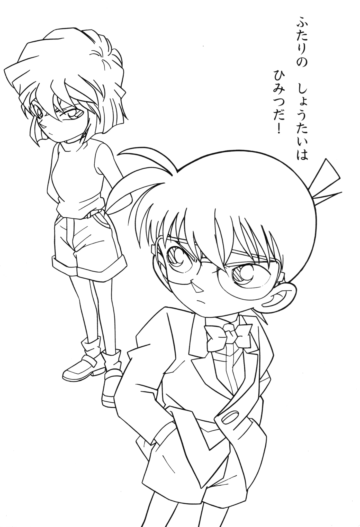 Detective Conan Coloring Pages Detective Conan Coloring Pages