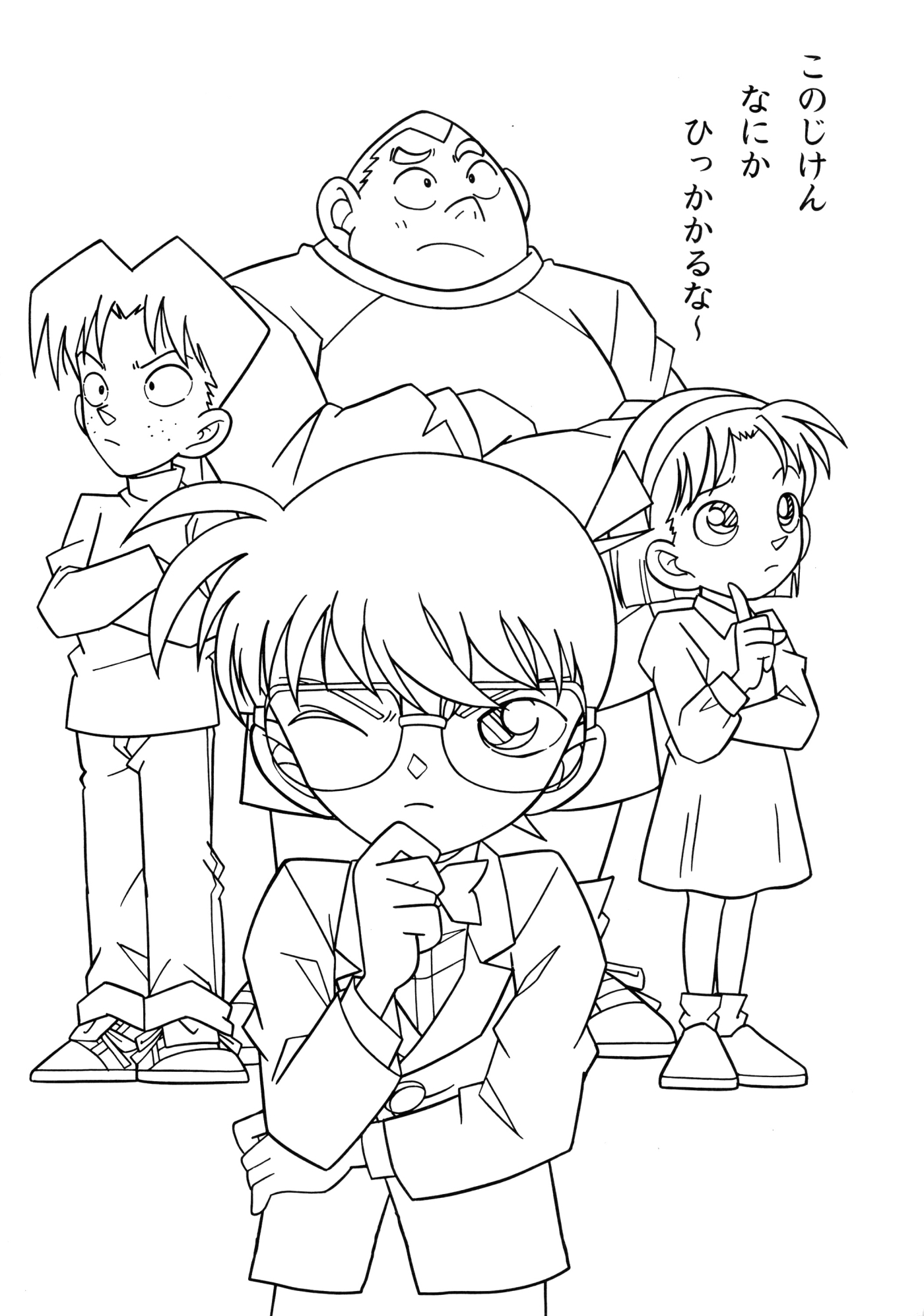 Coloring Book Conan Detective Conan Coloring Pages