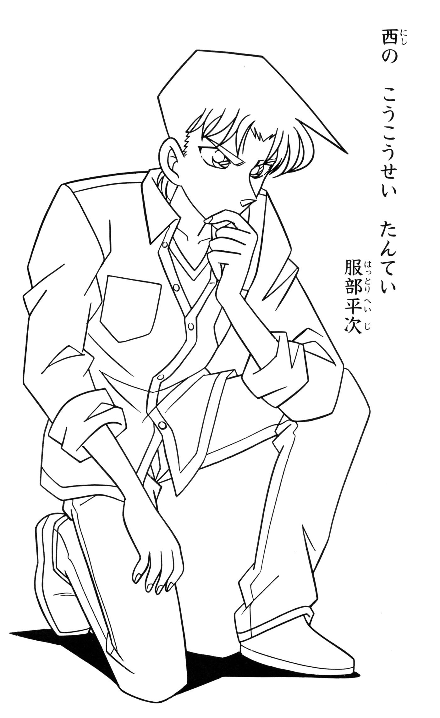 Conan Coloring Detective Conan Coloring