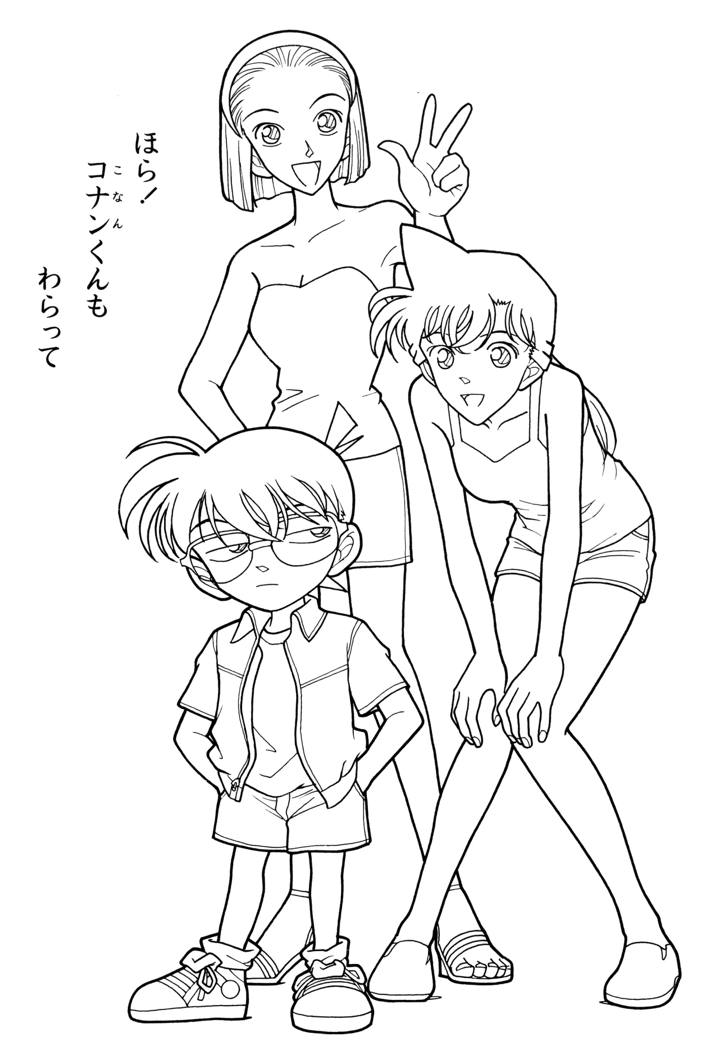 coloring pages of decetive - photo#25