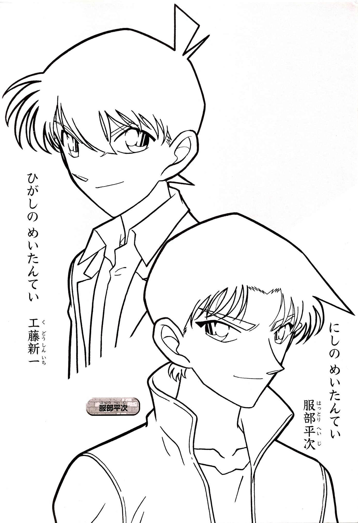 Uncategorized Detective Conan Coloring Pages coloring book detective conan book011 jpg