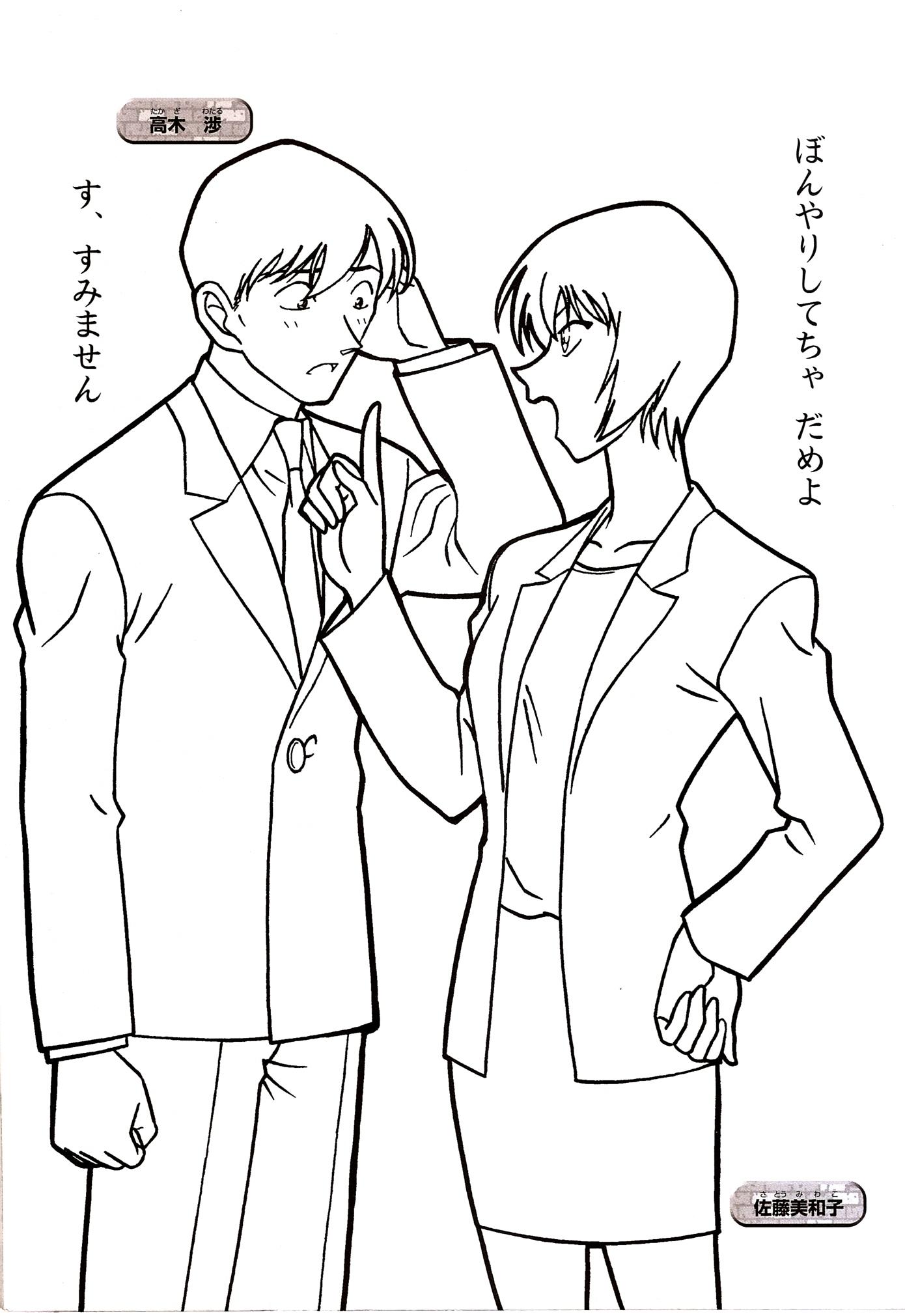 Coloring book - Detective Conan