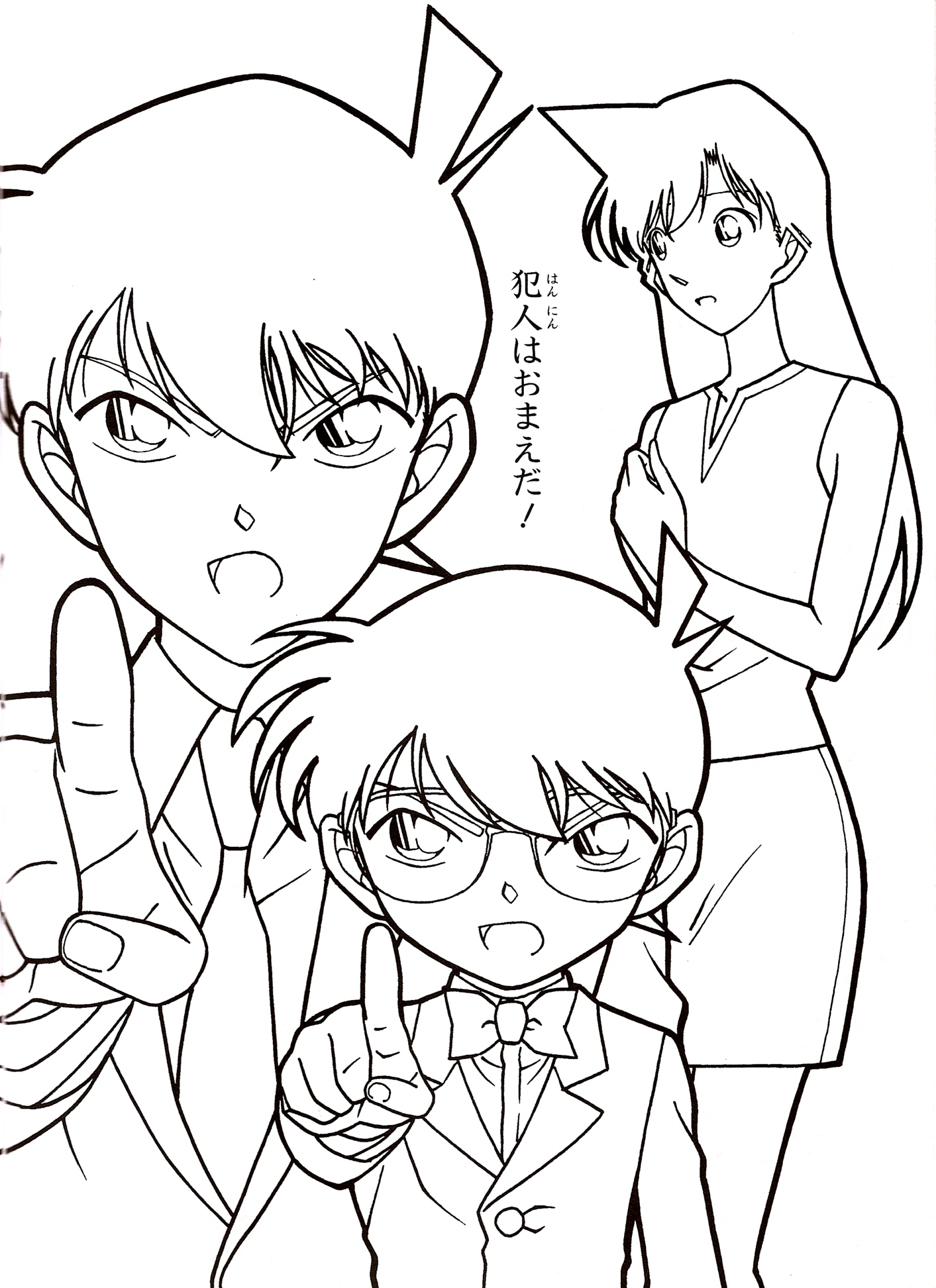 Coloring Book Detective Conan Detective Conan Coloring Pages