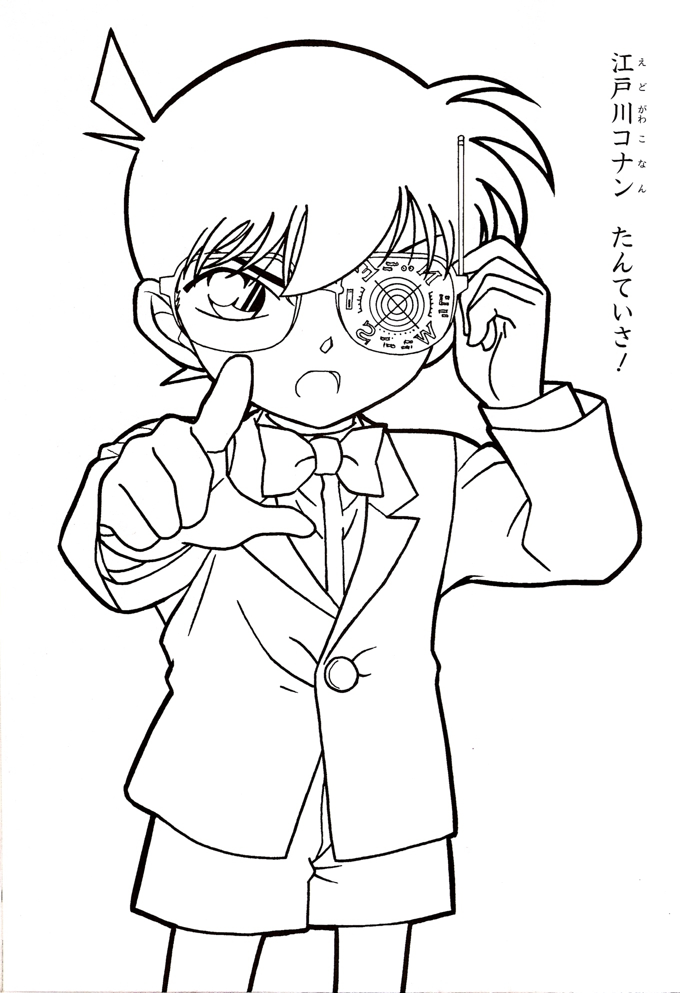 Detective Coloring Pages Detective Conan Coloring Pages