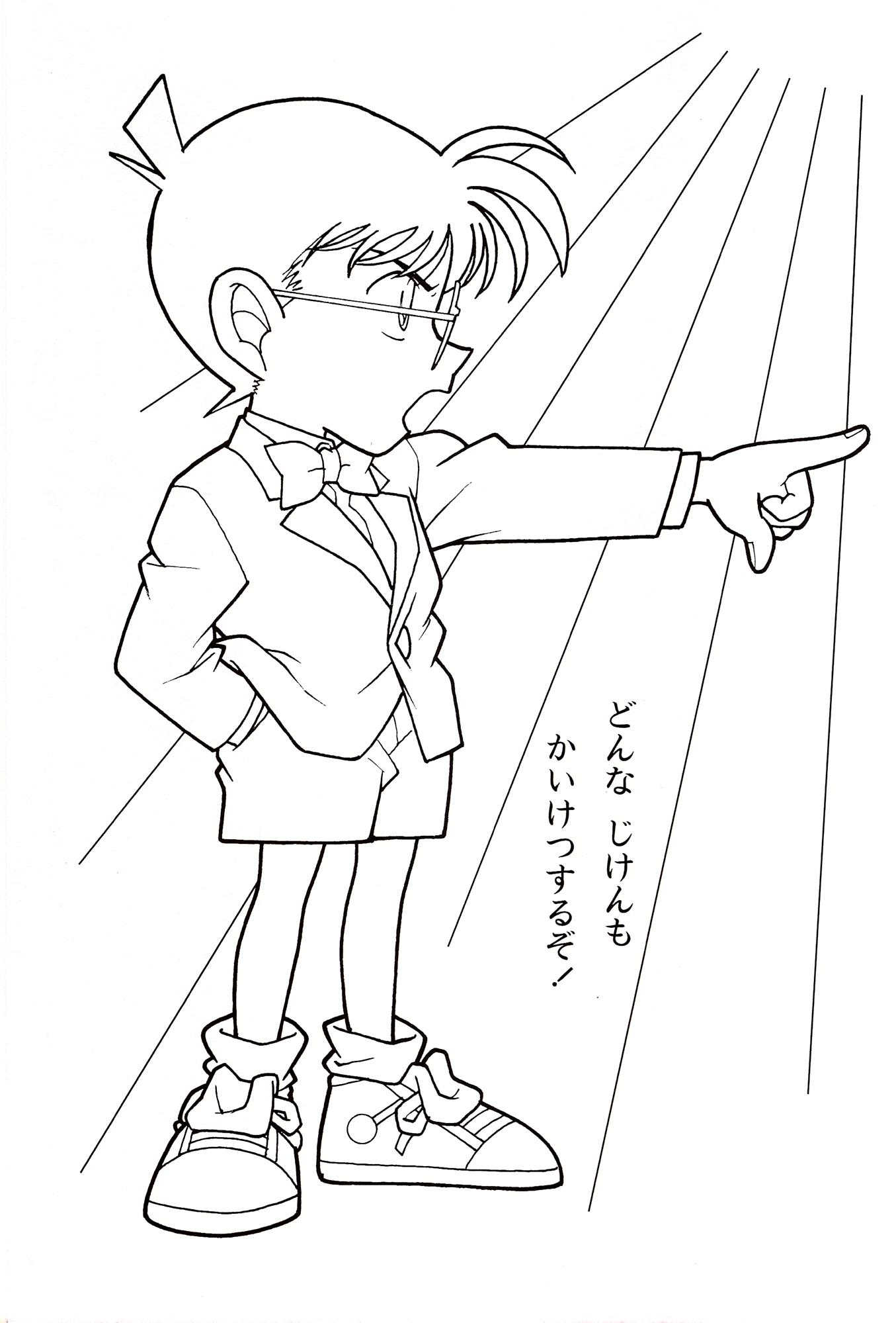 Conan Coloring Conan_coloring_book027.jpg