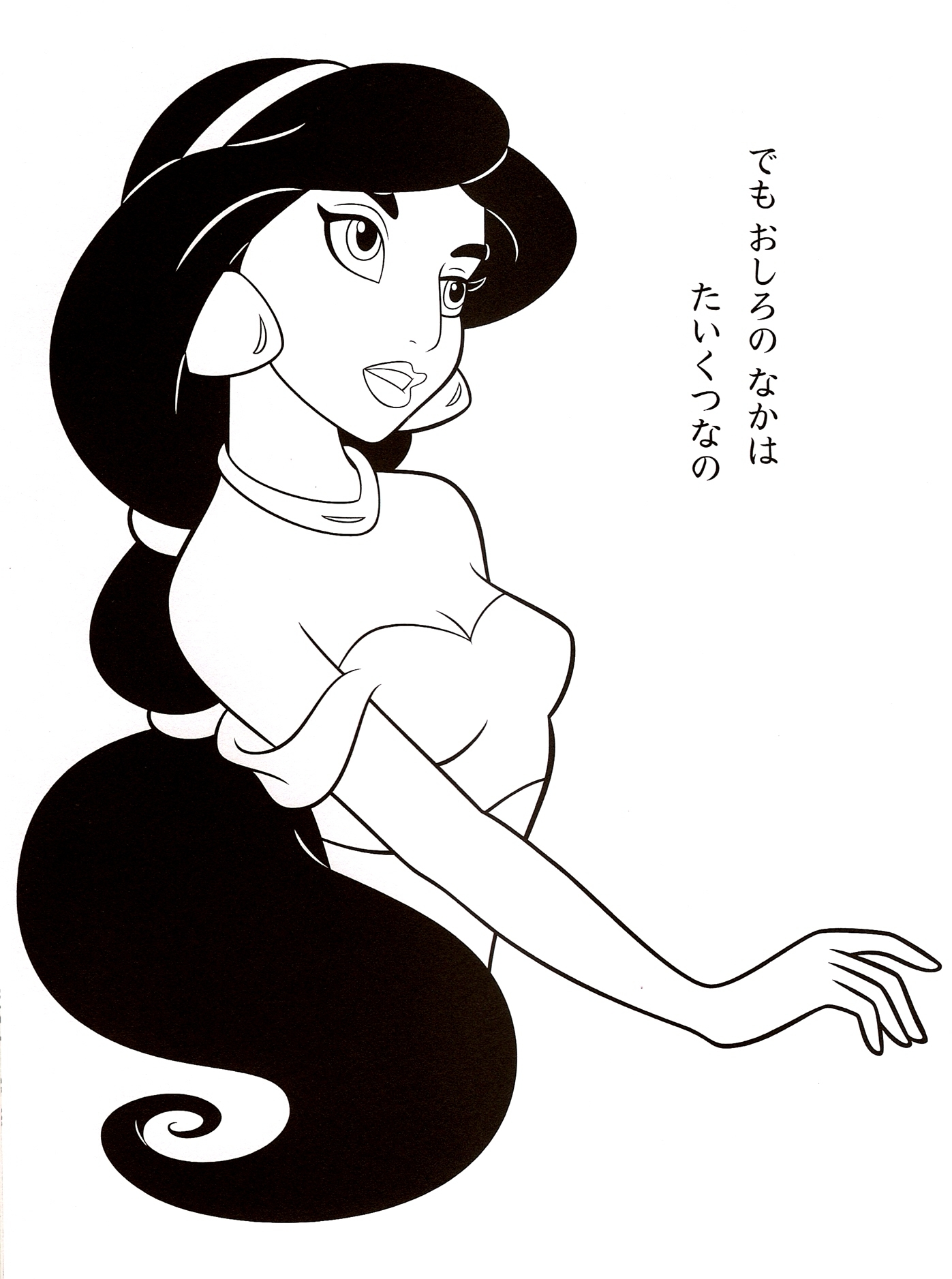 Index on Disney Characters Coloring Pages