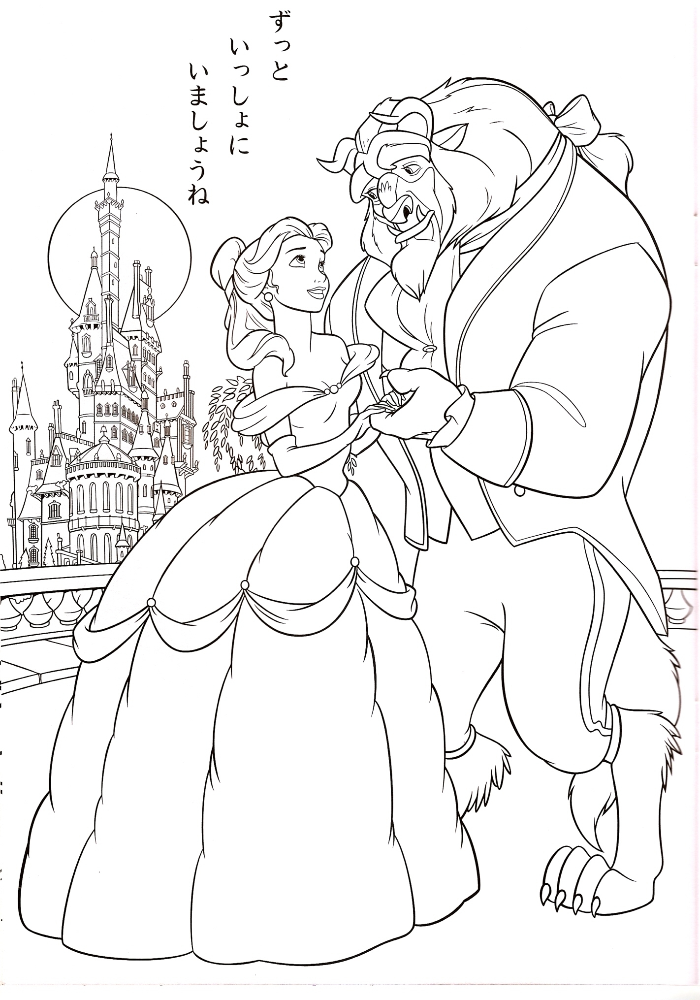 Free Anime Princess Coloring Pages Anime Princess Coloring Pages
