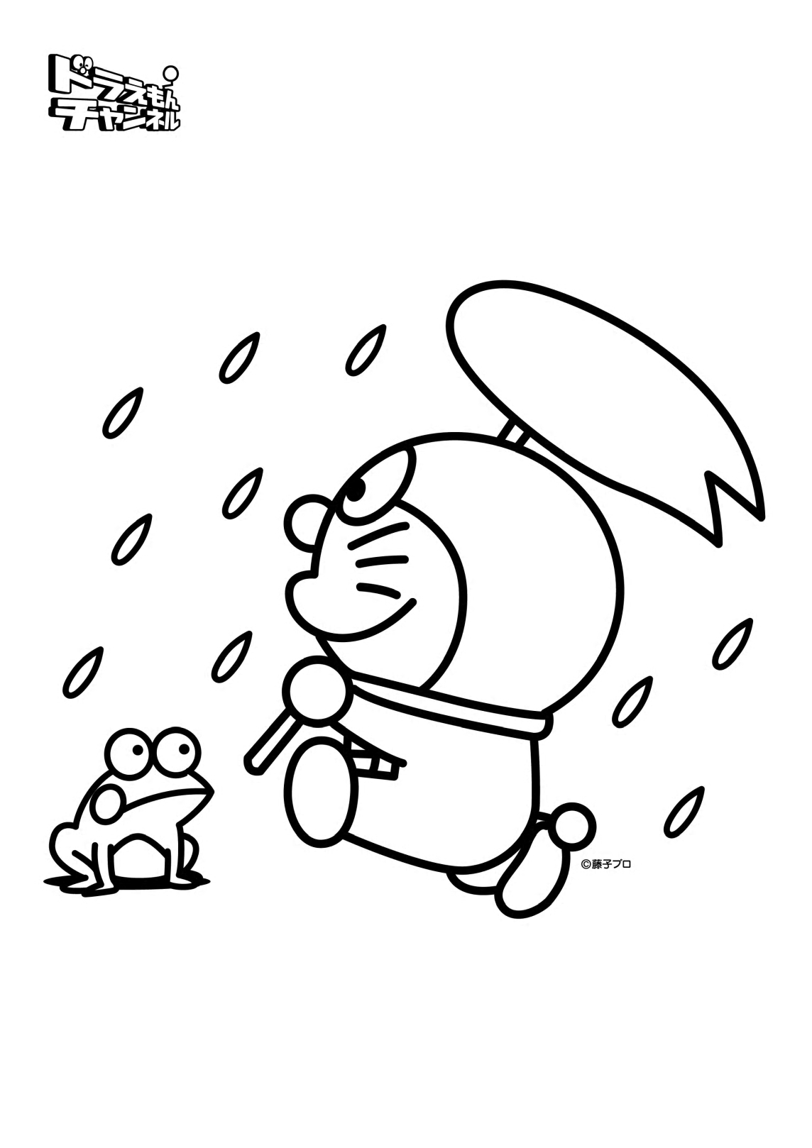 doraemon coloring games online : Coloring Book Doraemon Doraemon Coloring Book006 Jpg
