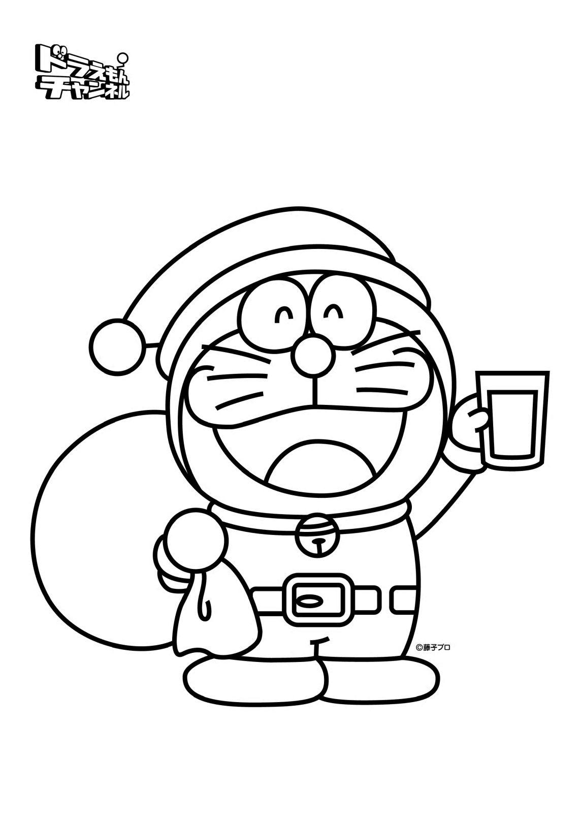 Free Coloring Pages Of How To Draw Doraemon
