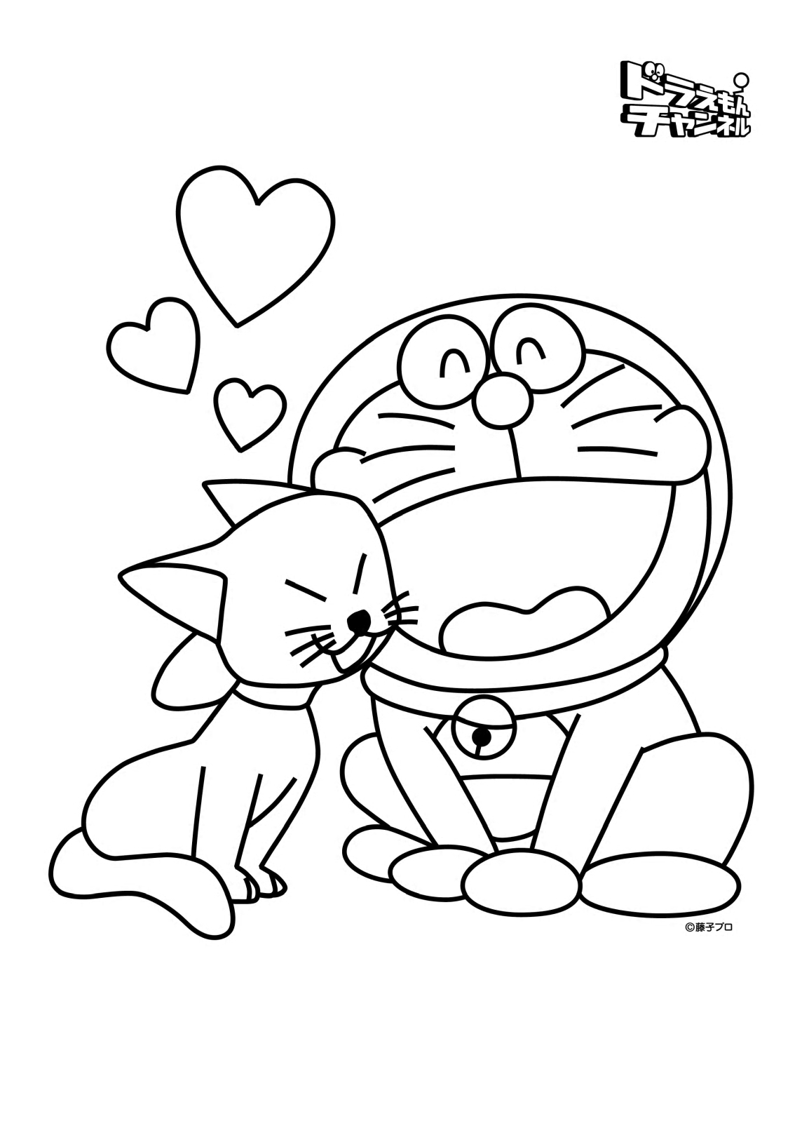 doraemon coloring book014jpg - Doraemon Colouring Book