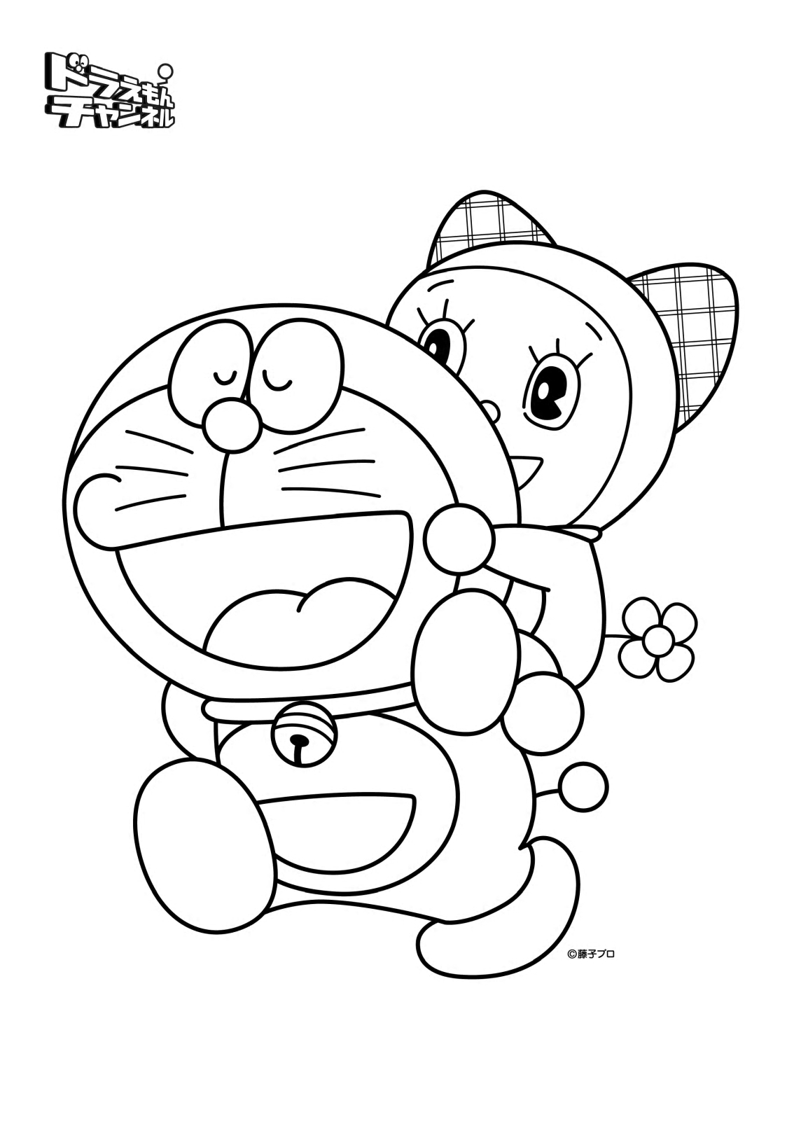 Doraemon Coloring Book Games Shizuka Colouring Pages Pictures To Pin On
