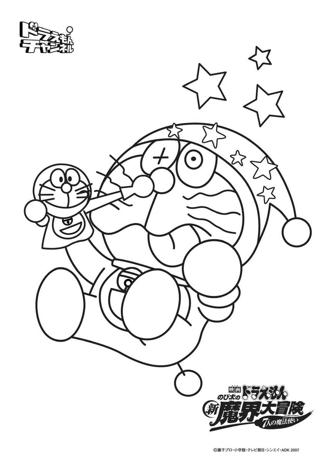 Coloring Book - Doraemon