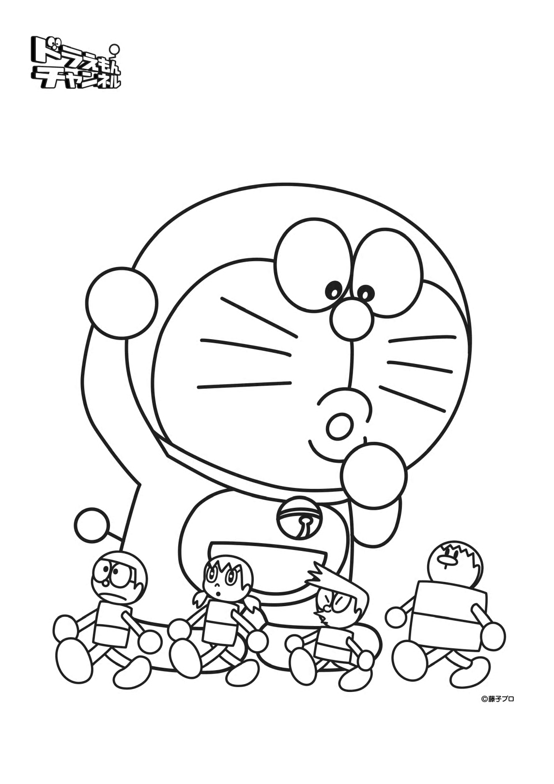 Laura Numeroff Coloring Pages Coloring Pages Numeroff Coloring Pages