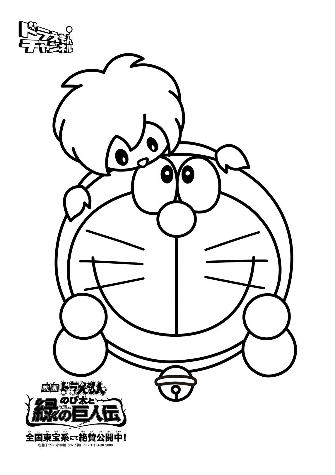Doraemon coloring pages games kids