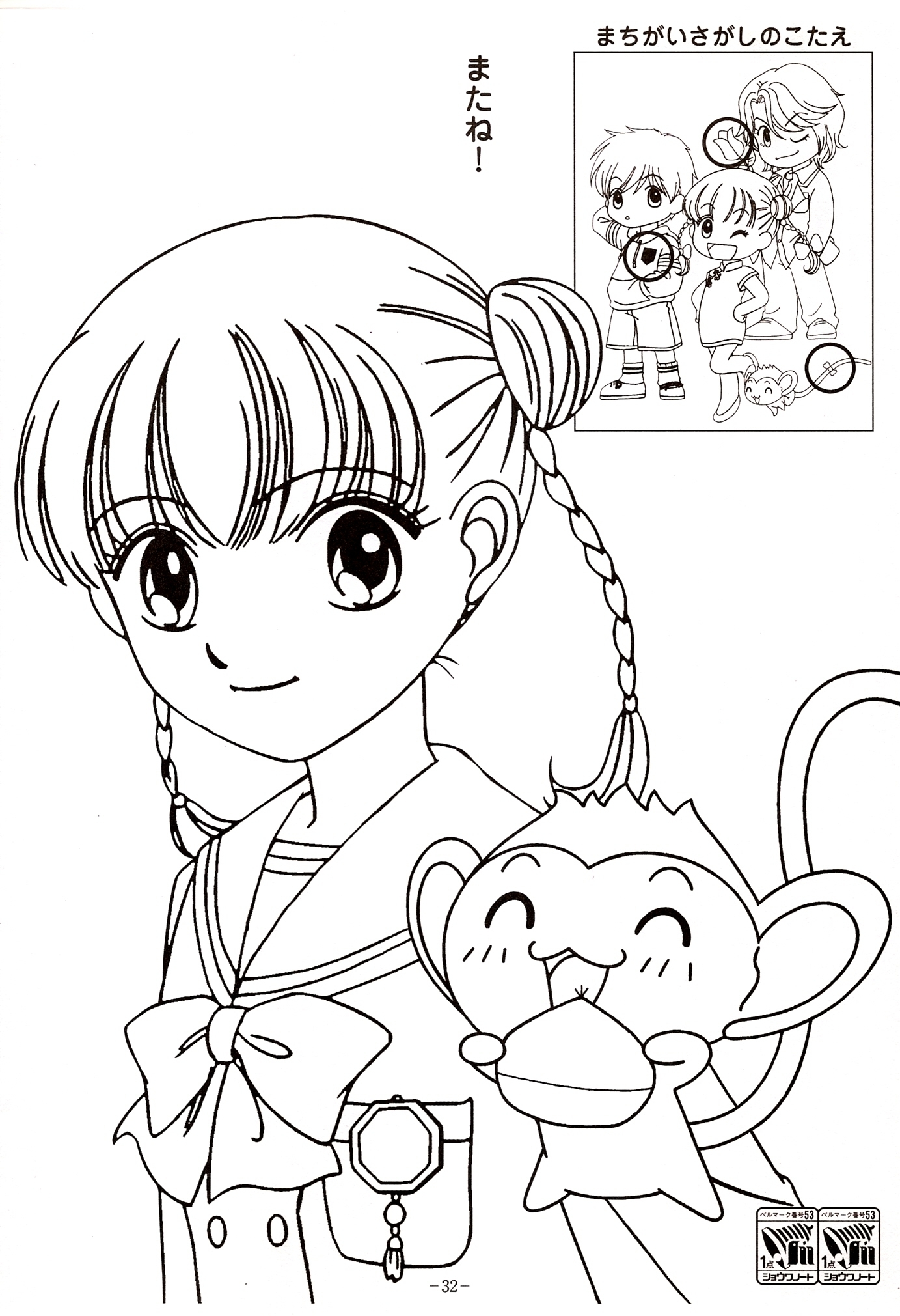 Dr. Mario Comic Coloring Pages Coloring Pages