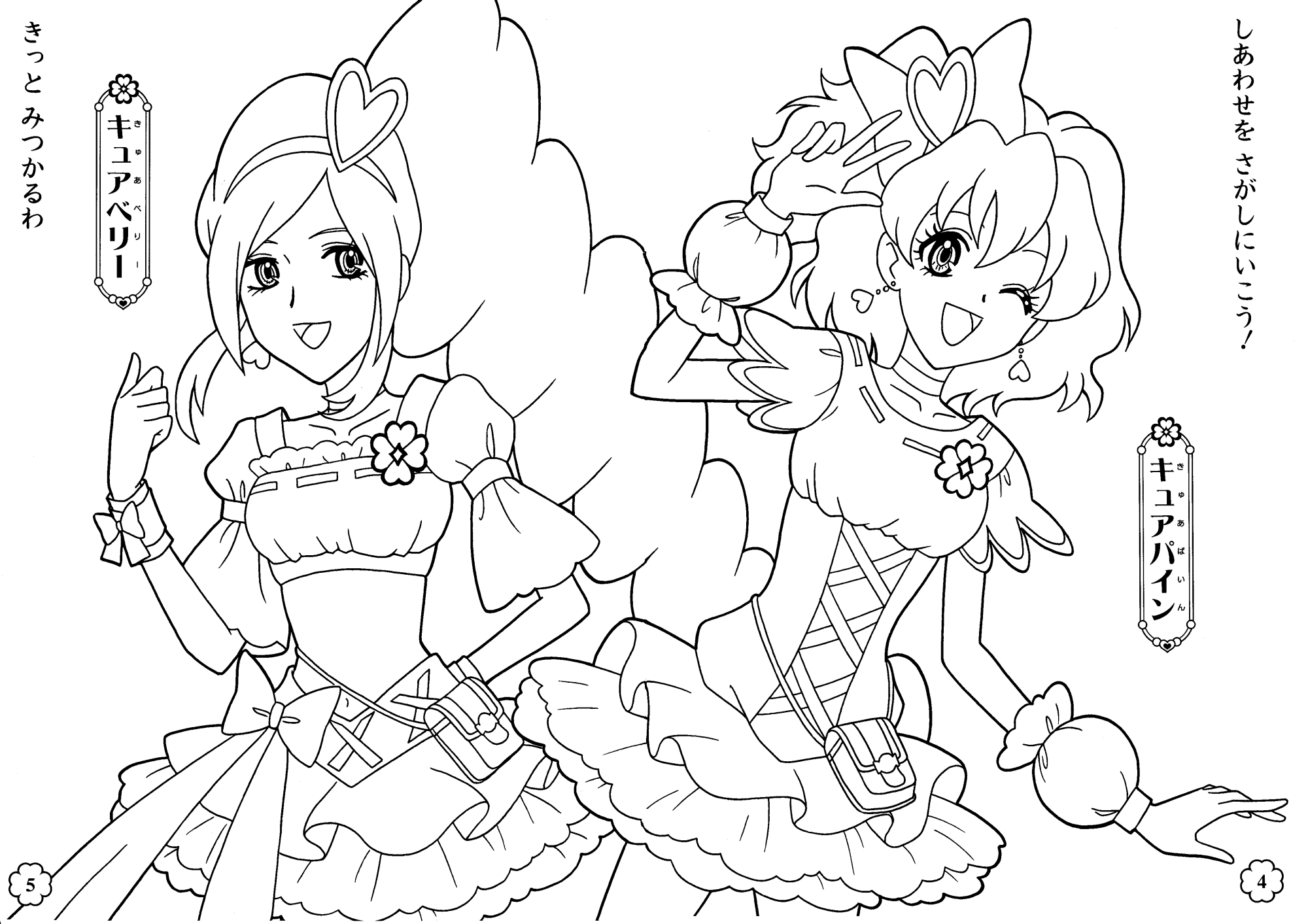 Precure 5 colouring pages page 2 for Yes coloring page