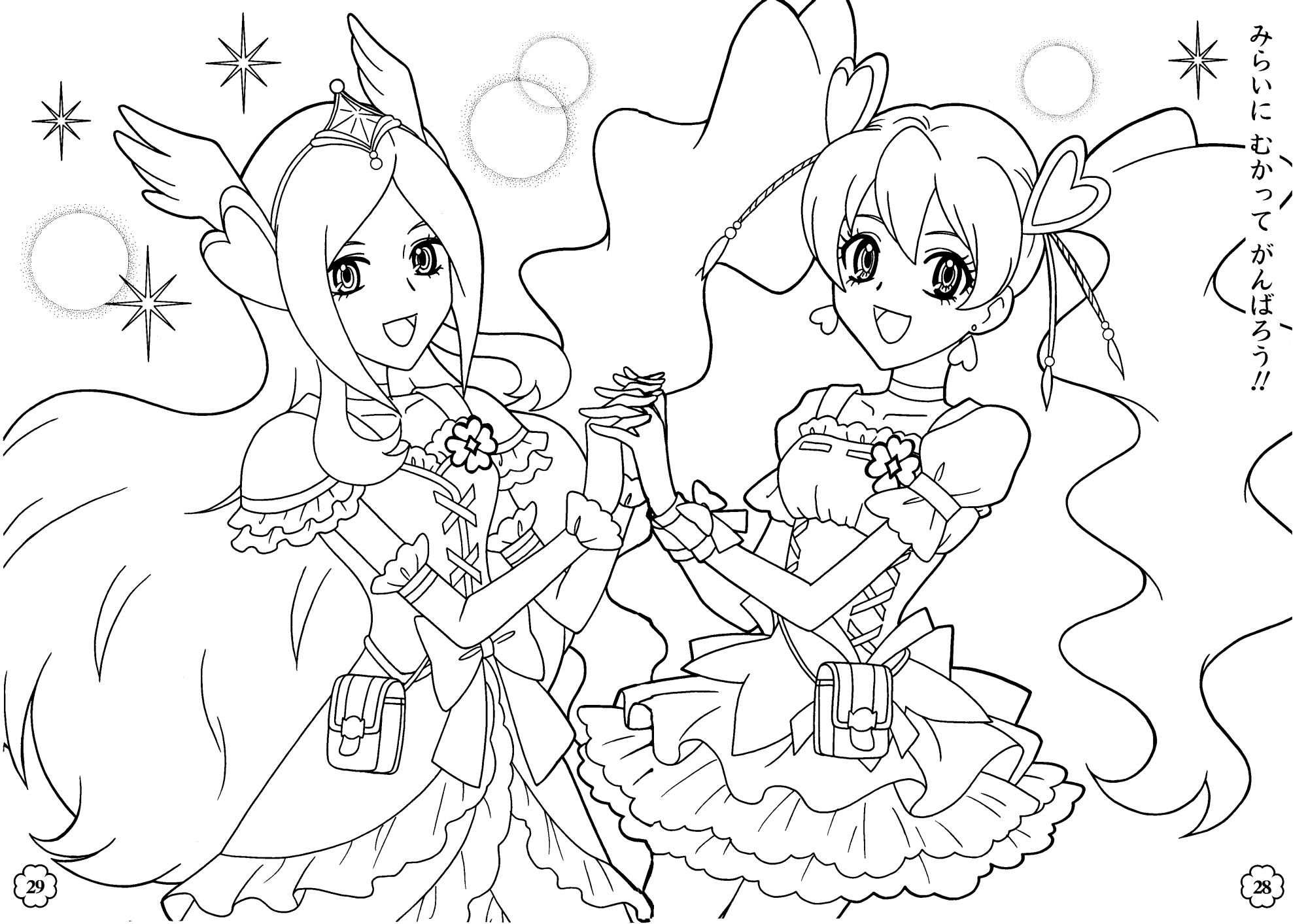 oasidelleanime precure coloring pages - photo #23
