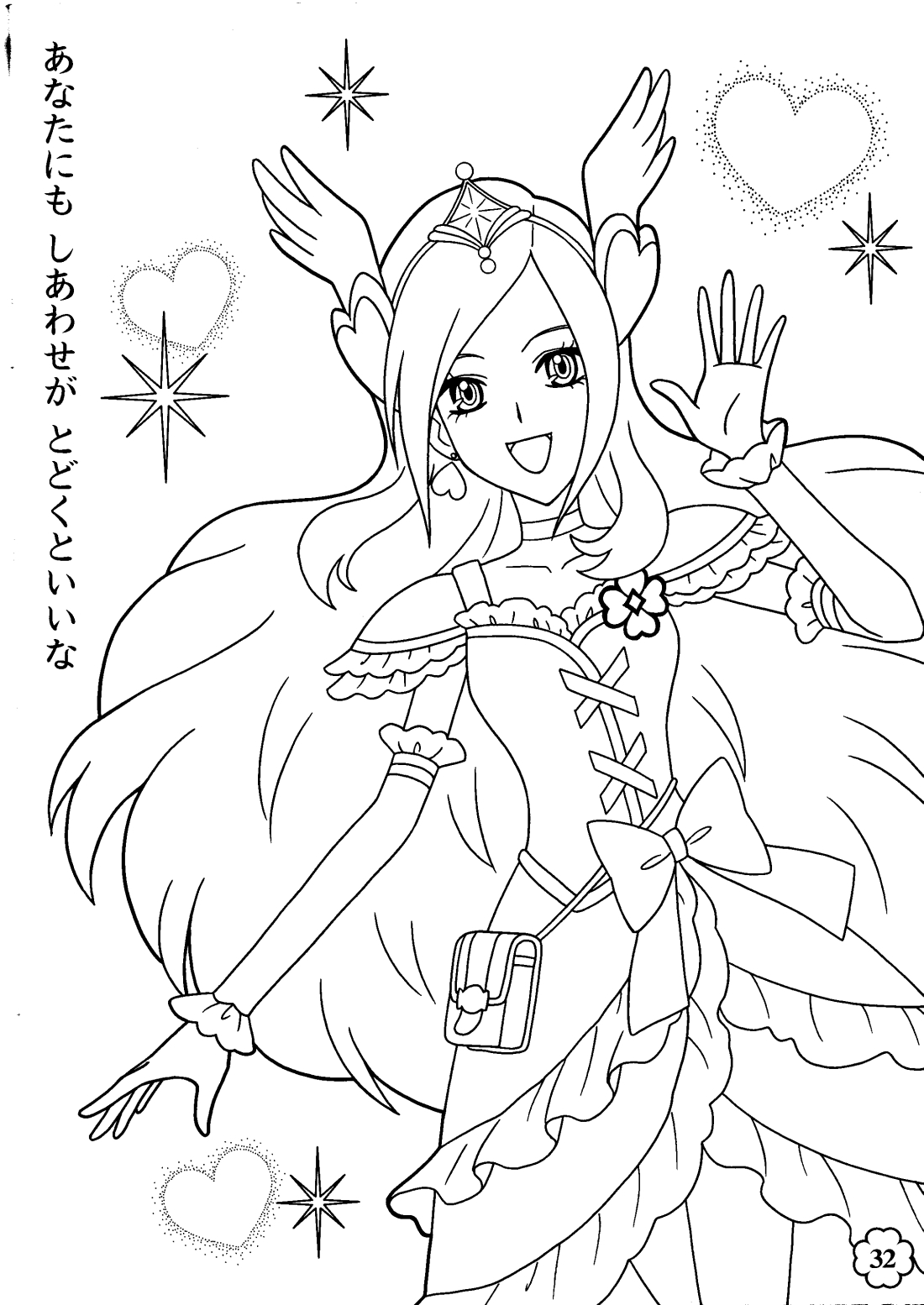 oasidelleanime precure coloring pages - photo #14