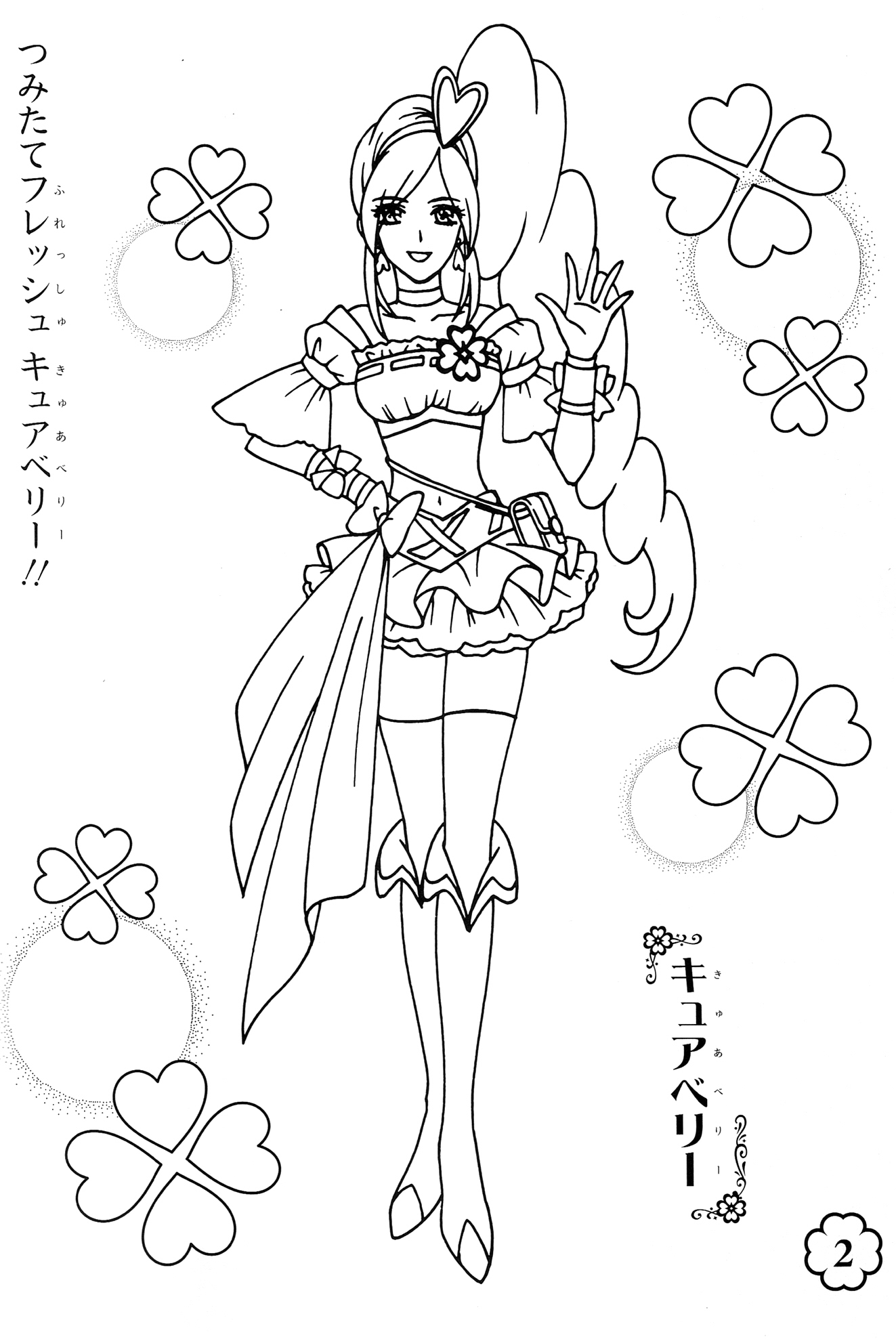 oasidelleanime precure coloring pages - photo #7