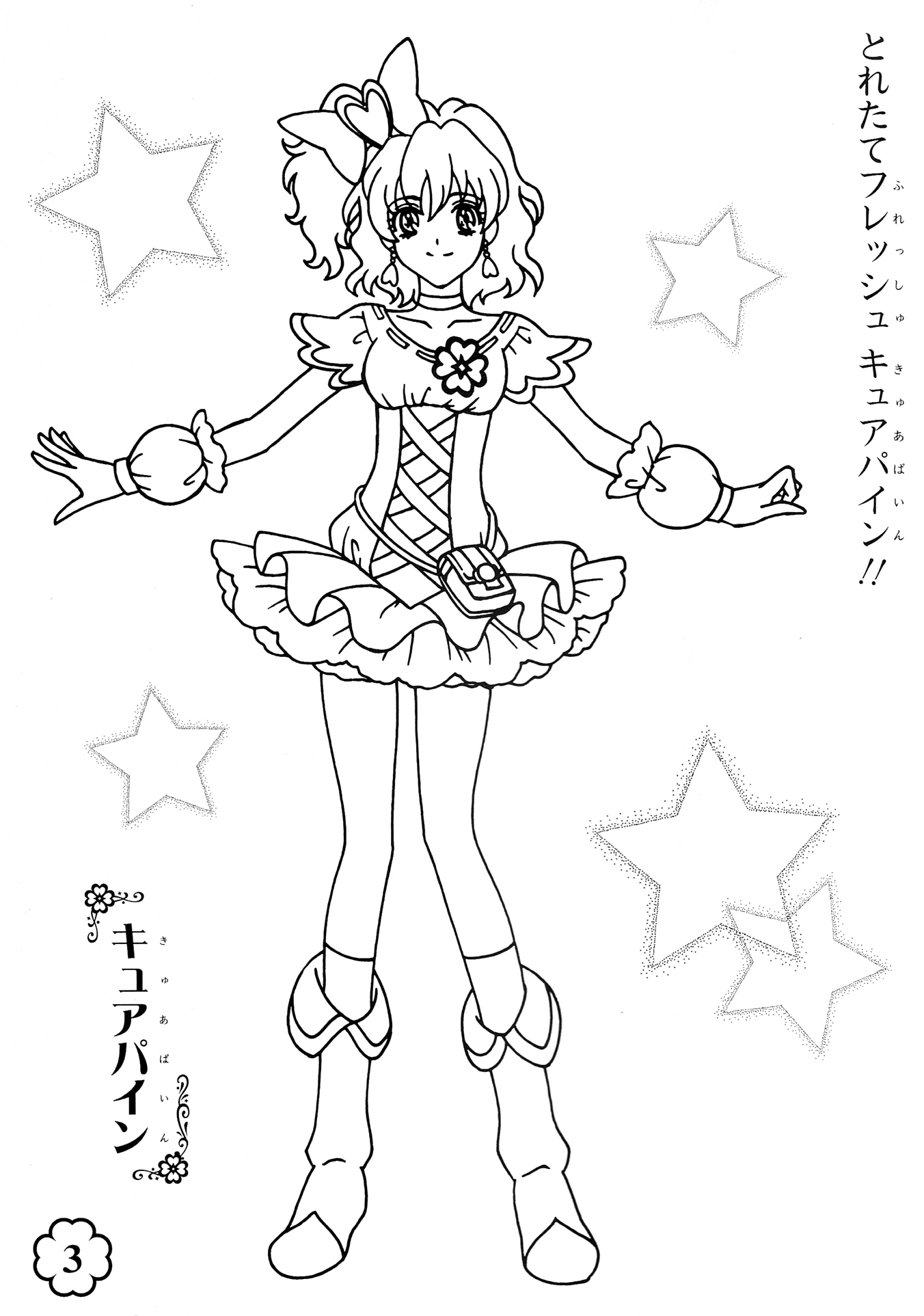 oasidelleanime precure coloring pages - photo #43