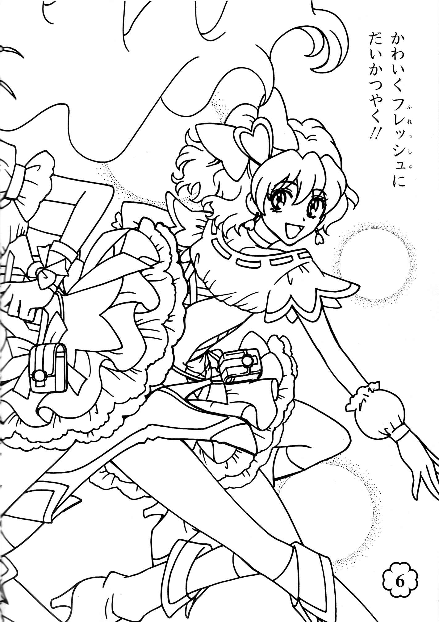 oasidelleanime precure coloring pages - photo #31