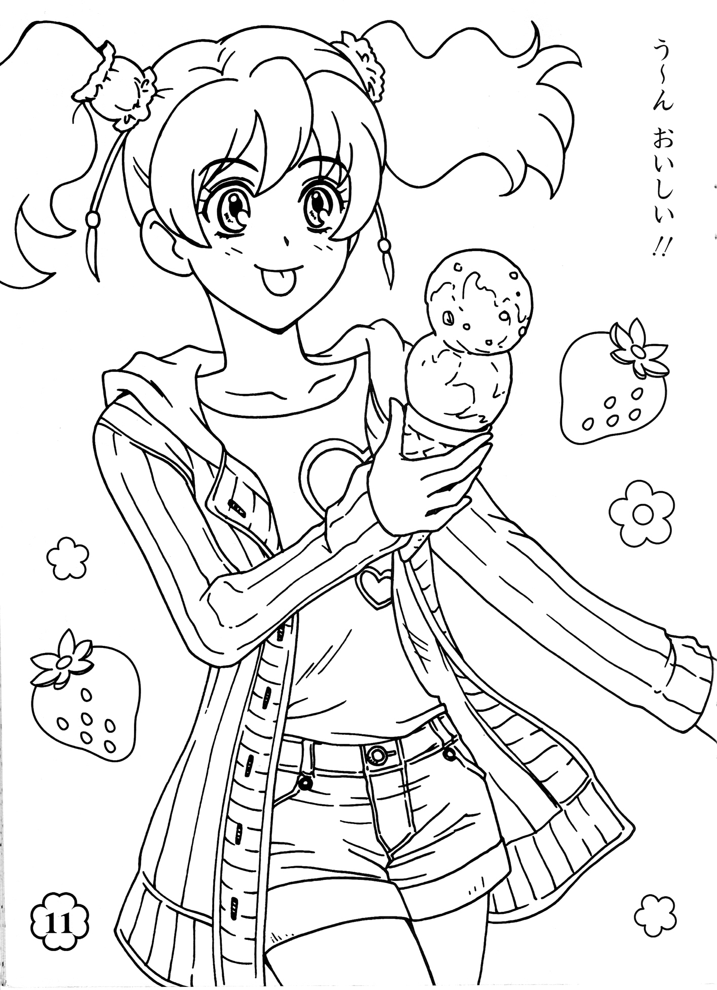 free coloring pages of precure smile