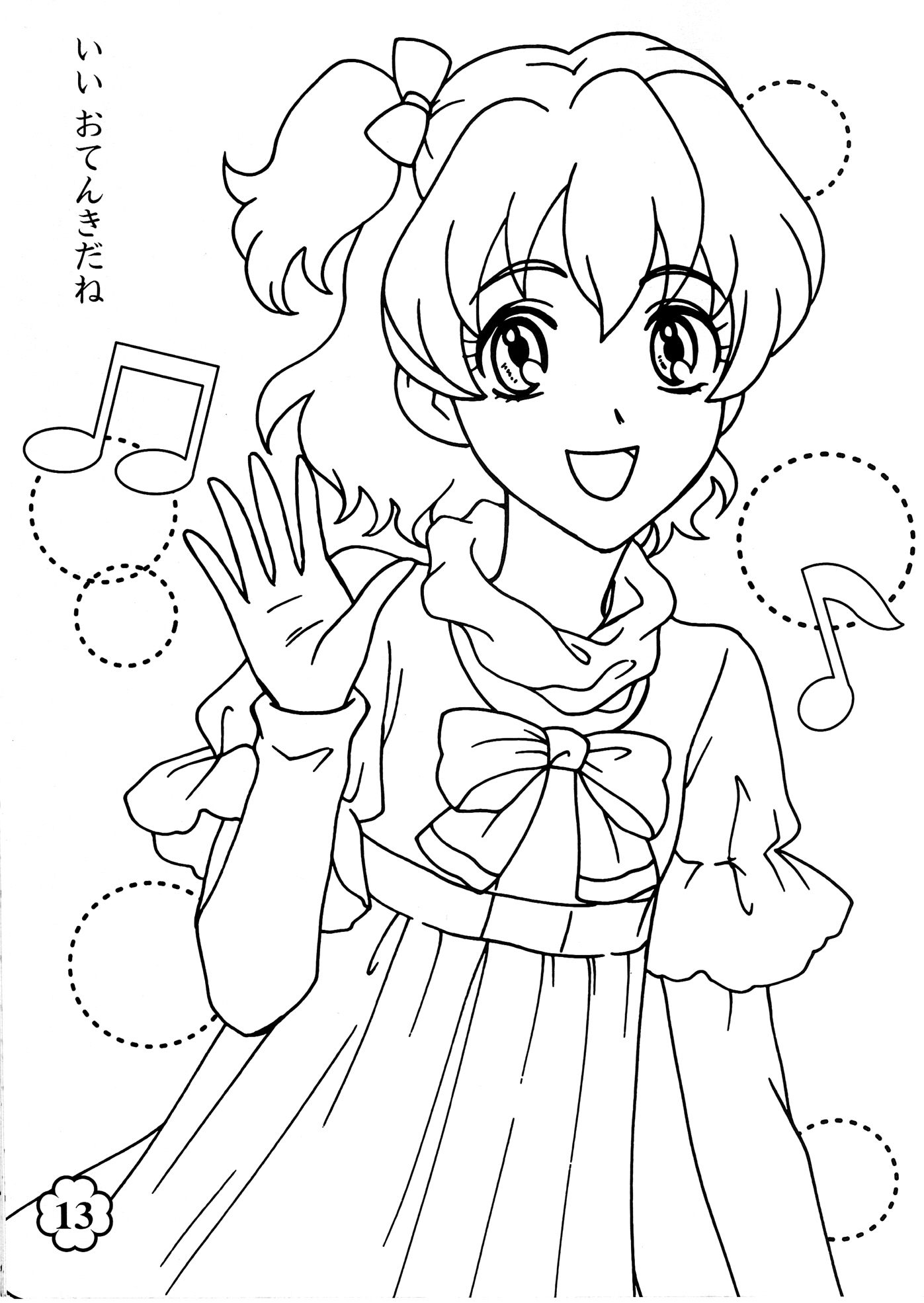 fresh coloring pages - photo#7