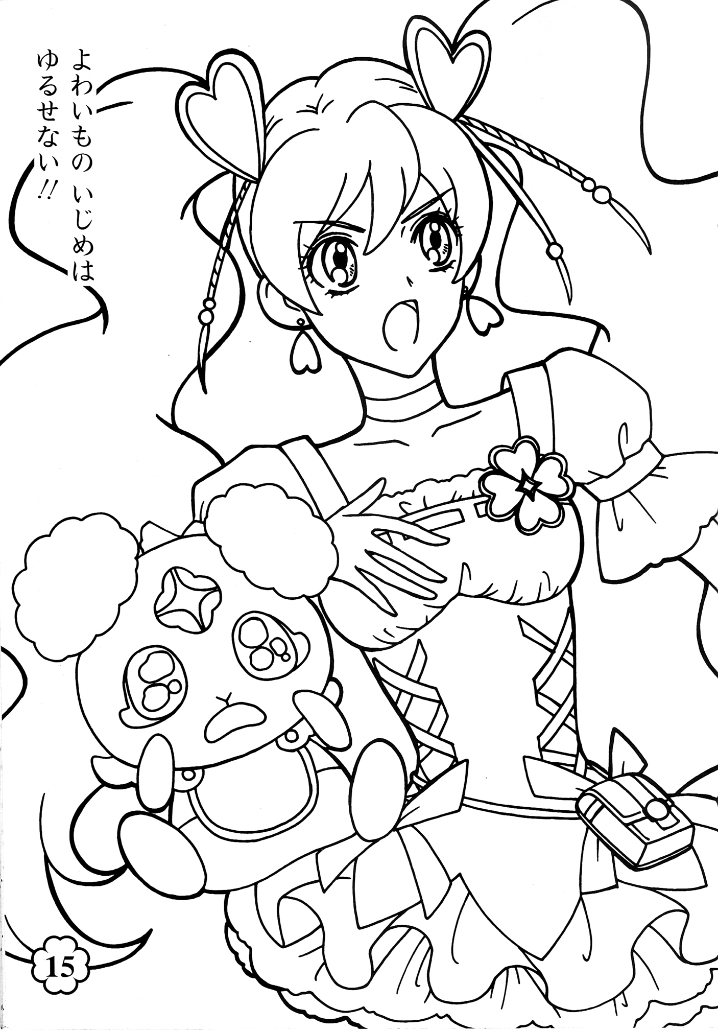 Yes precure 5 coloring related keywords yes precure 5 for Yes coloring page