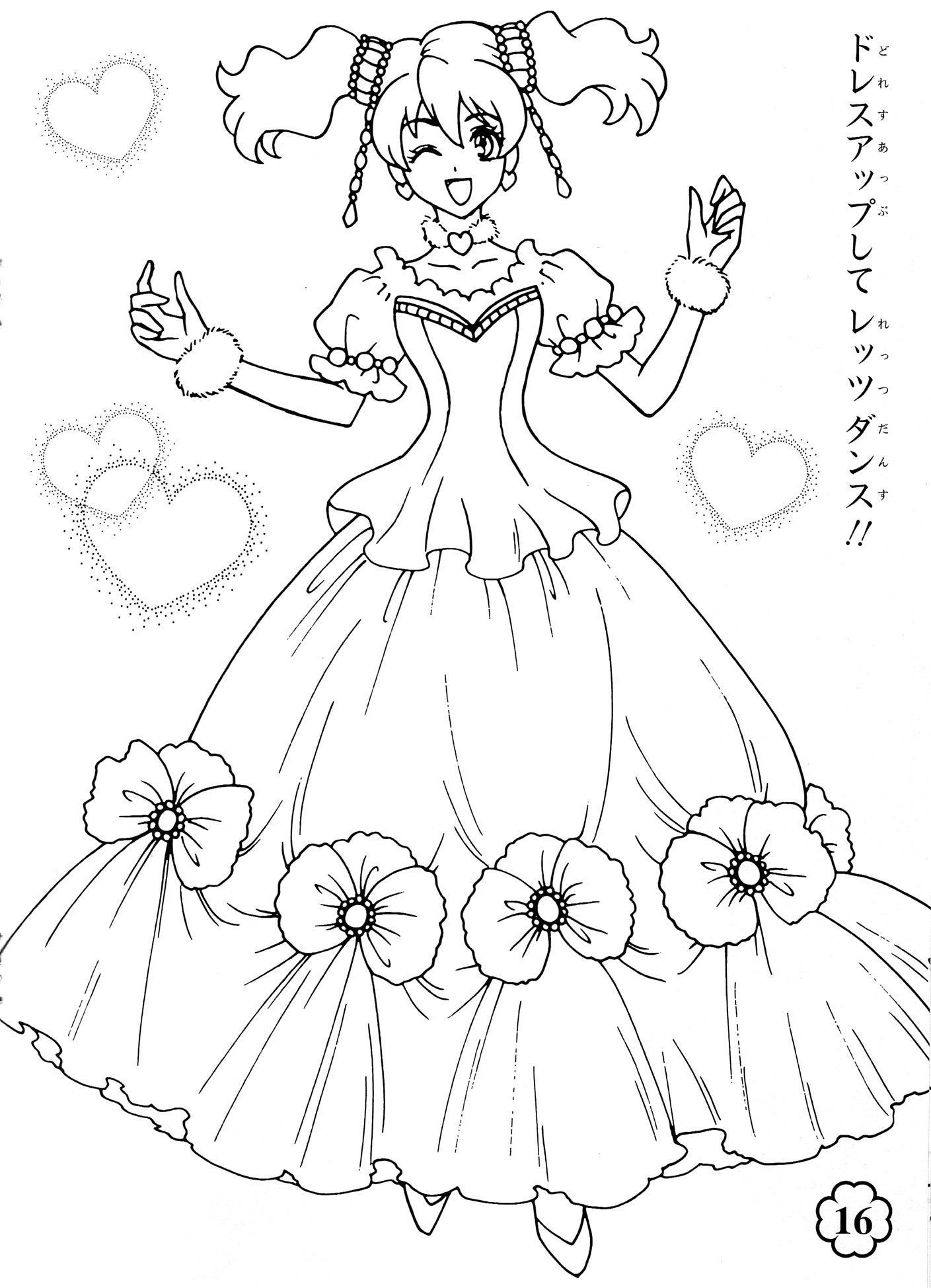 oasidelleanime precure coloring pages - photo #47