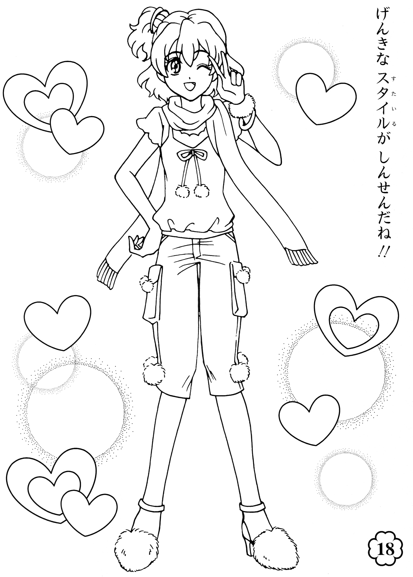 oasidelleanime precure coloring pages - photo #27