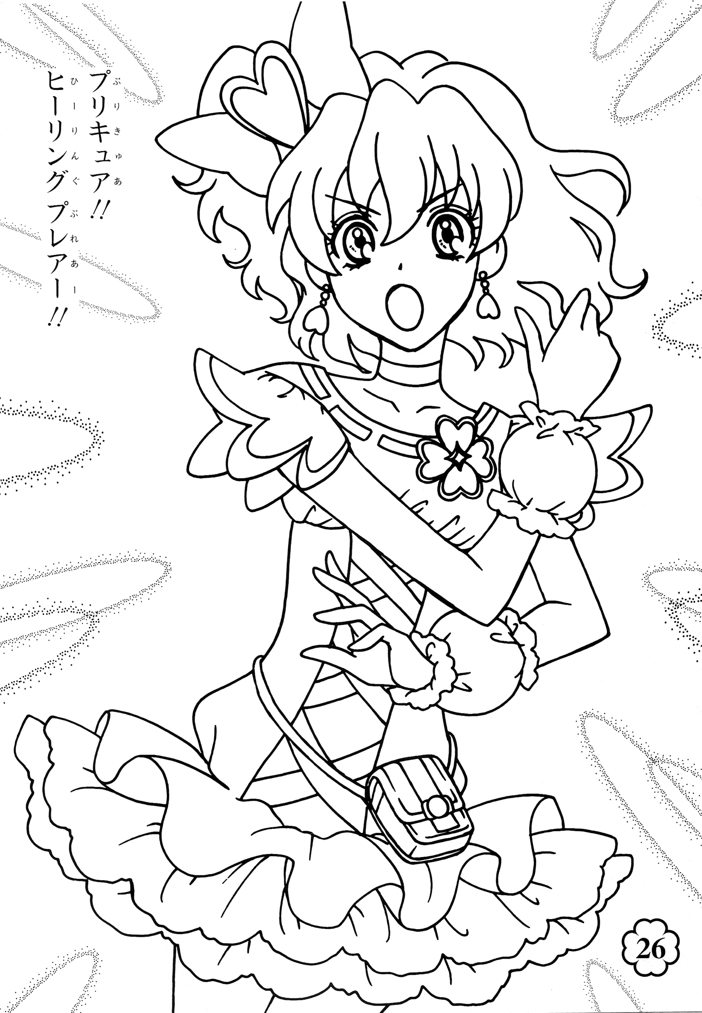 fresh coloring pages - photo#9
