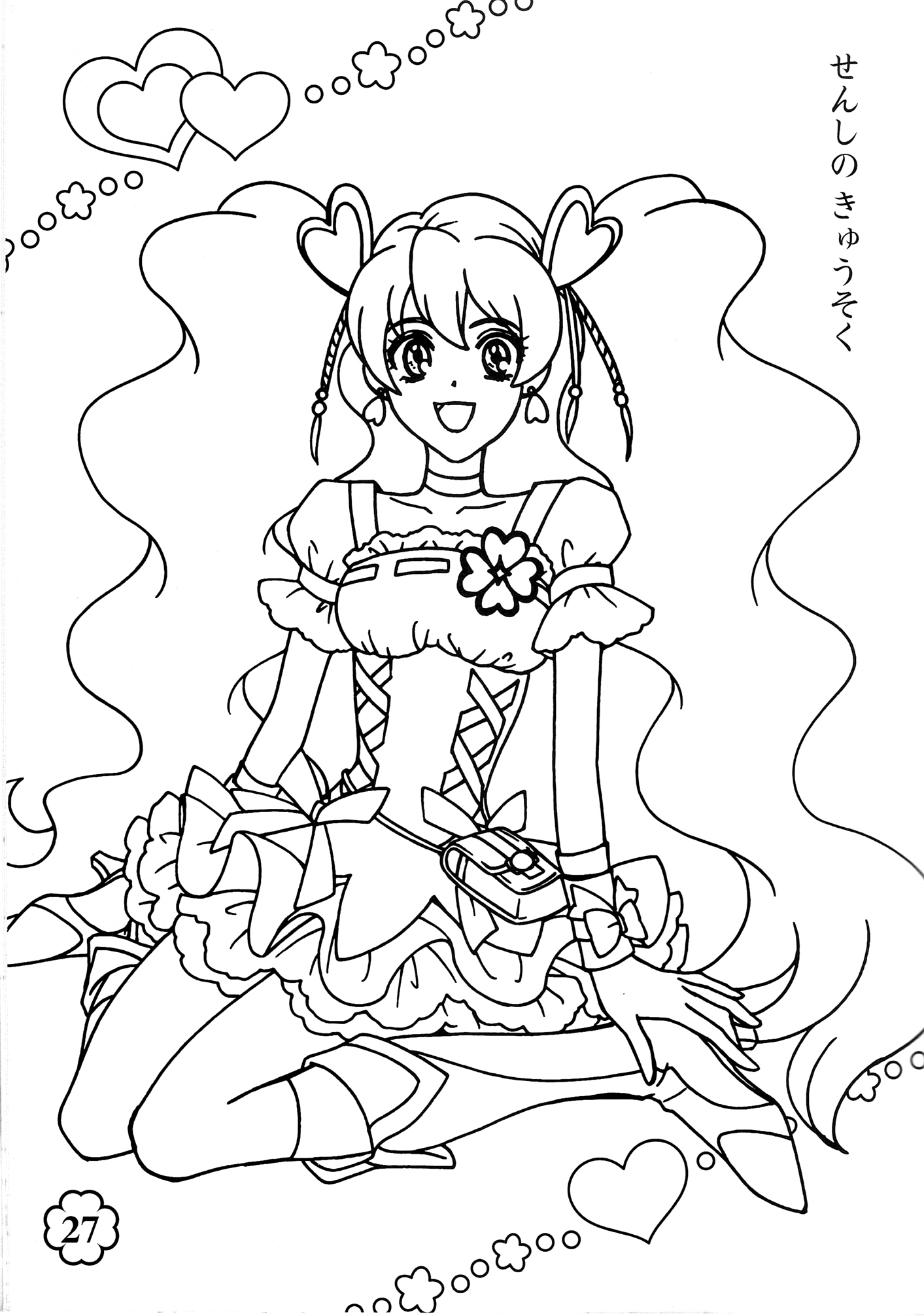 fresh coloring pages - photo#1