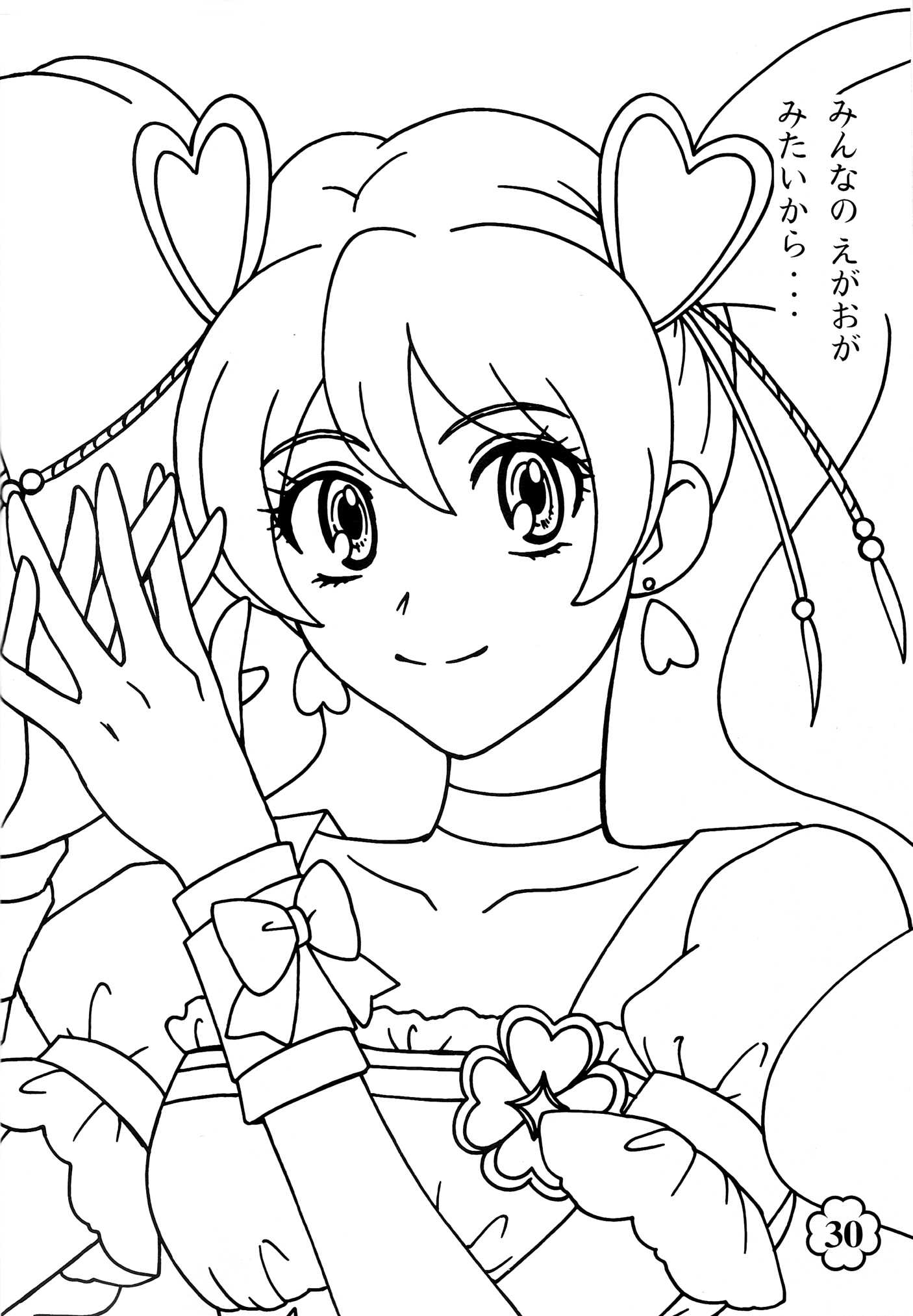 smile precure coloring pages - pin smile precure colouring pages on pinterest