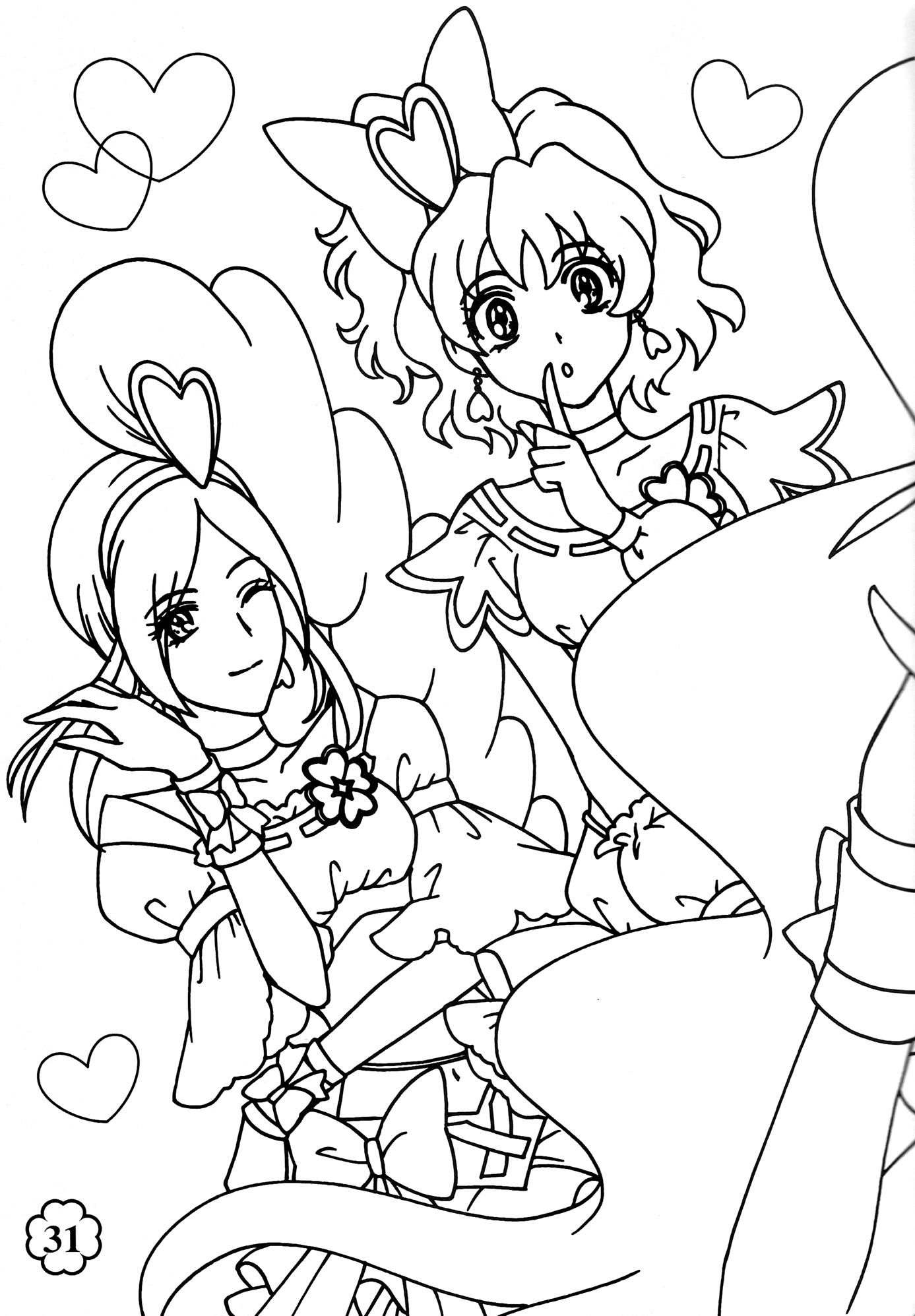 fresh coloring pages - photo#44