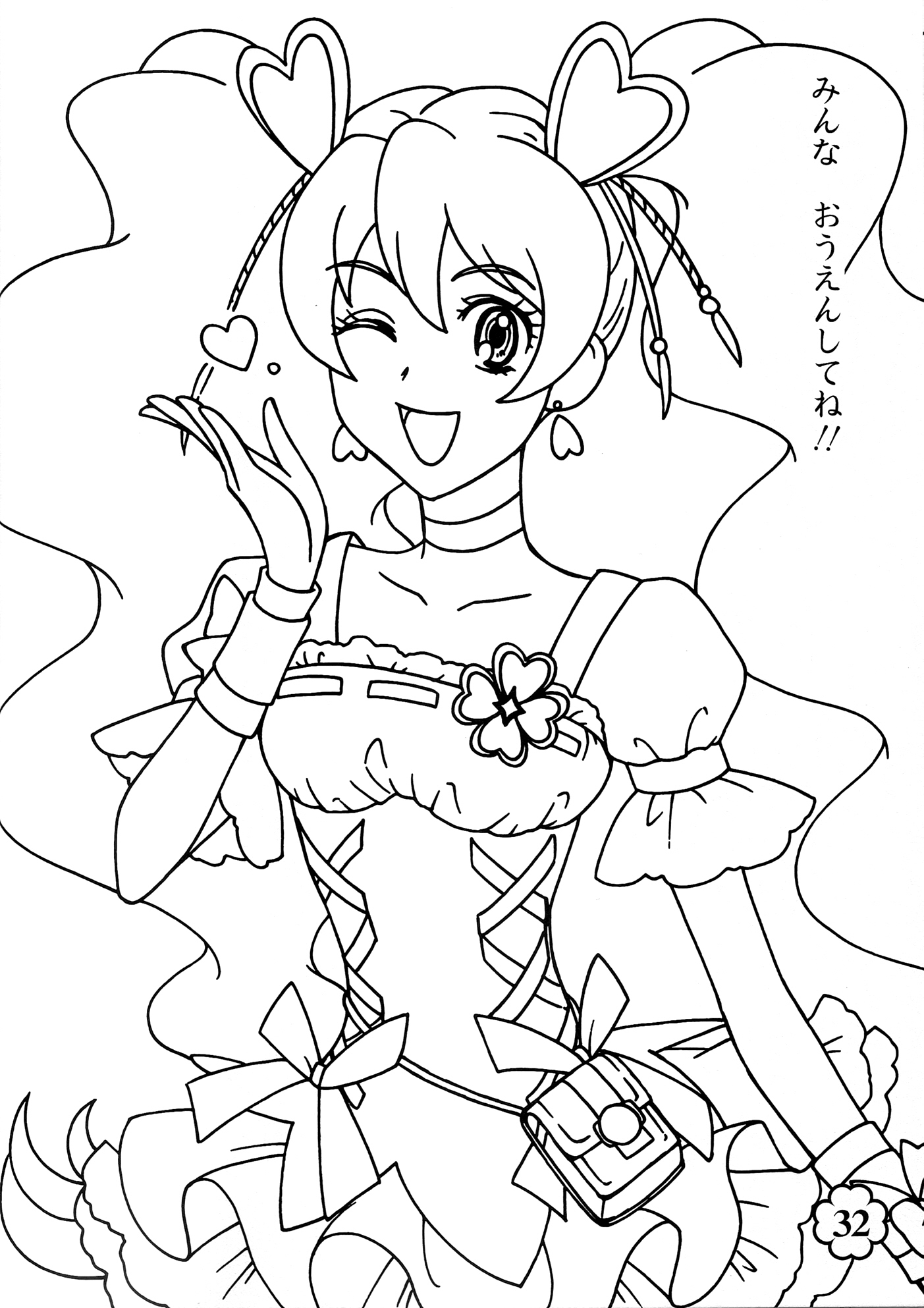 fresh coloring pages - photo#3