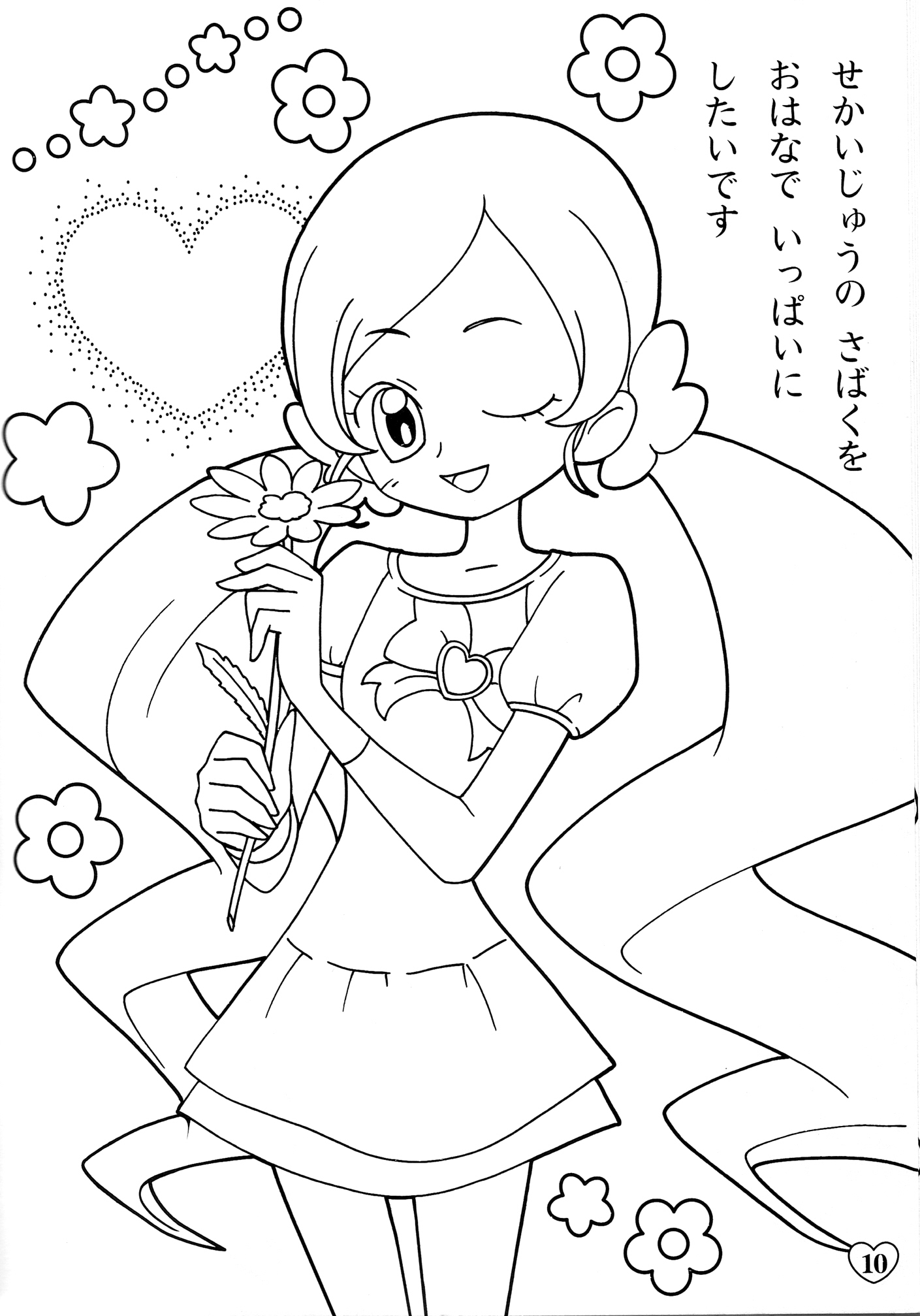 oasidelleanime precure coloring pages - photo #19