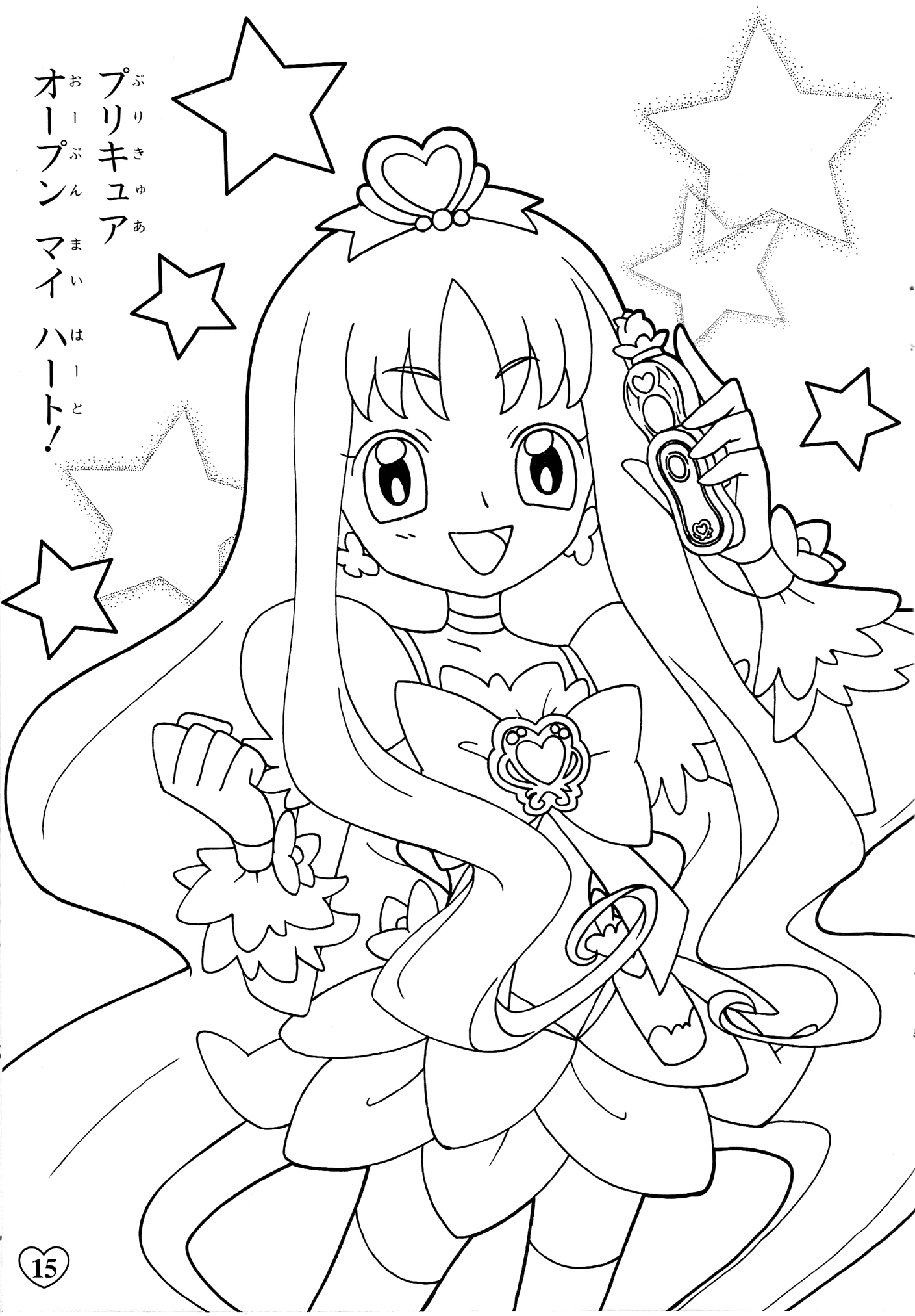 oasidelleanime precure coloring pages - photo #6