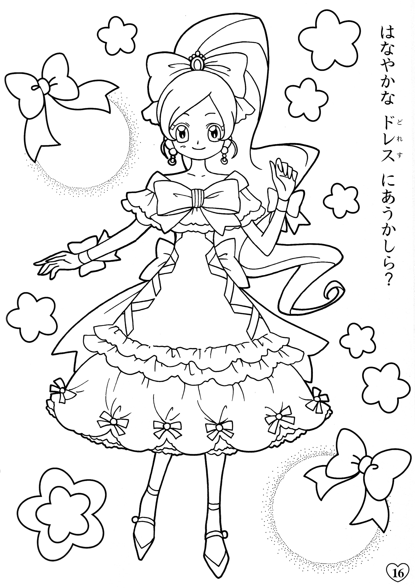 oasidelleanime precure coloring pages - photo #9