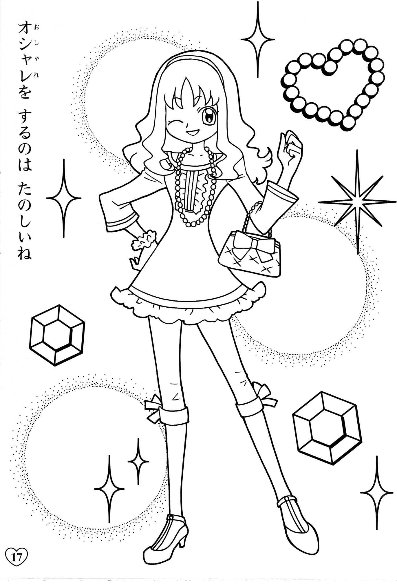 Smile Precure Coloring Pages Pretty Cure Coloring Pages