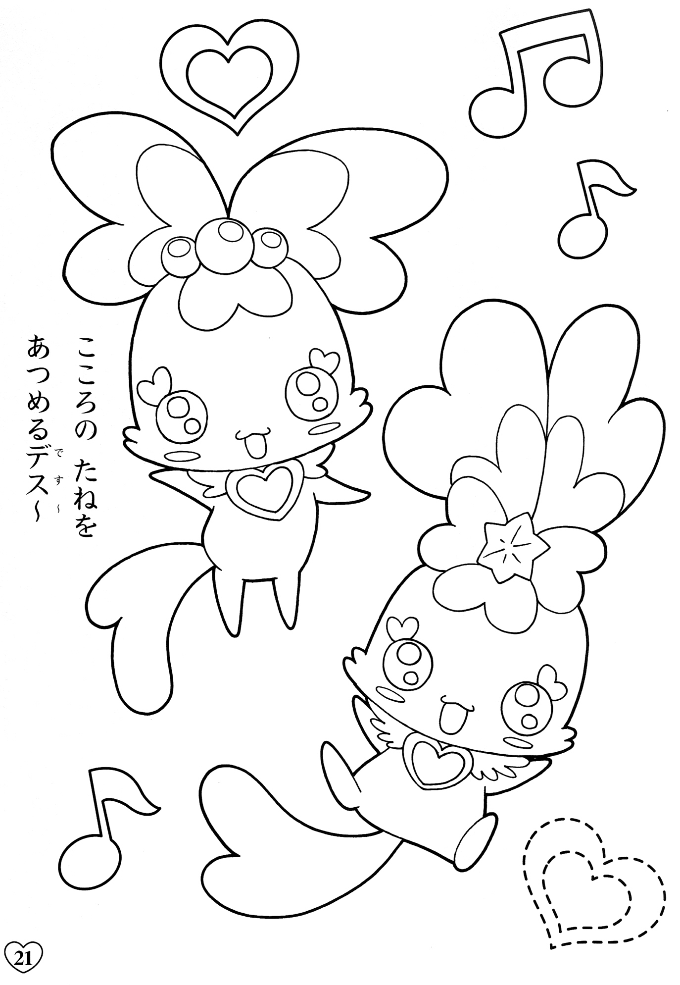 oasidelleanime precure coloring pages - photo #2