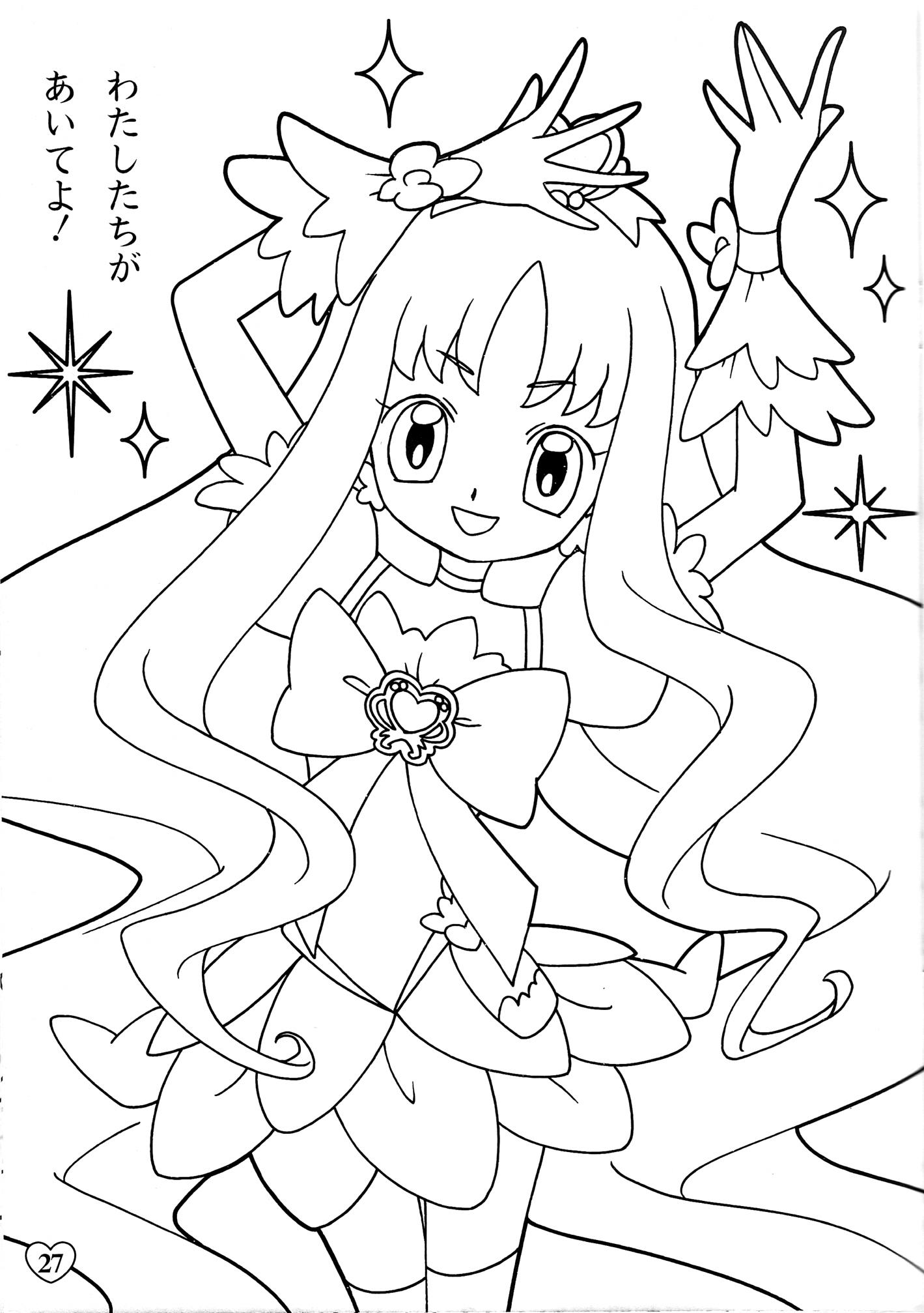 Free yes pretty cure 5 coloring pages for Yes coloring page
