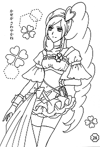 New! Printable adult coloring pages   Girl in Therapy