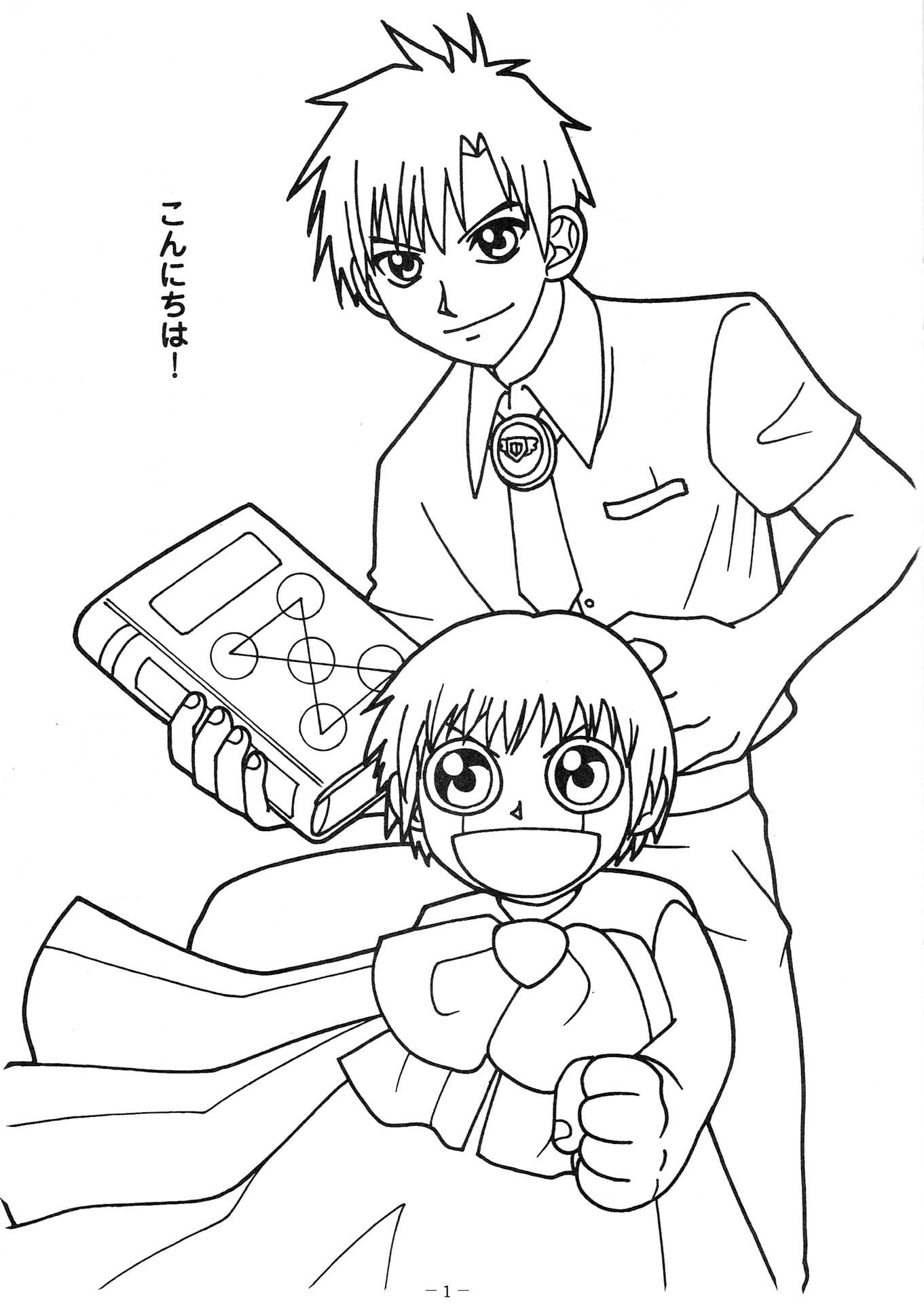 zatch bell coloring pages | Lollos Colouring Pages Sketch Coloring Page