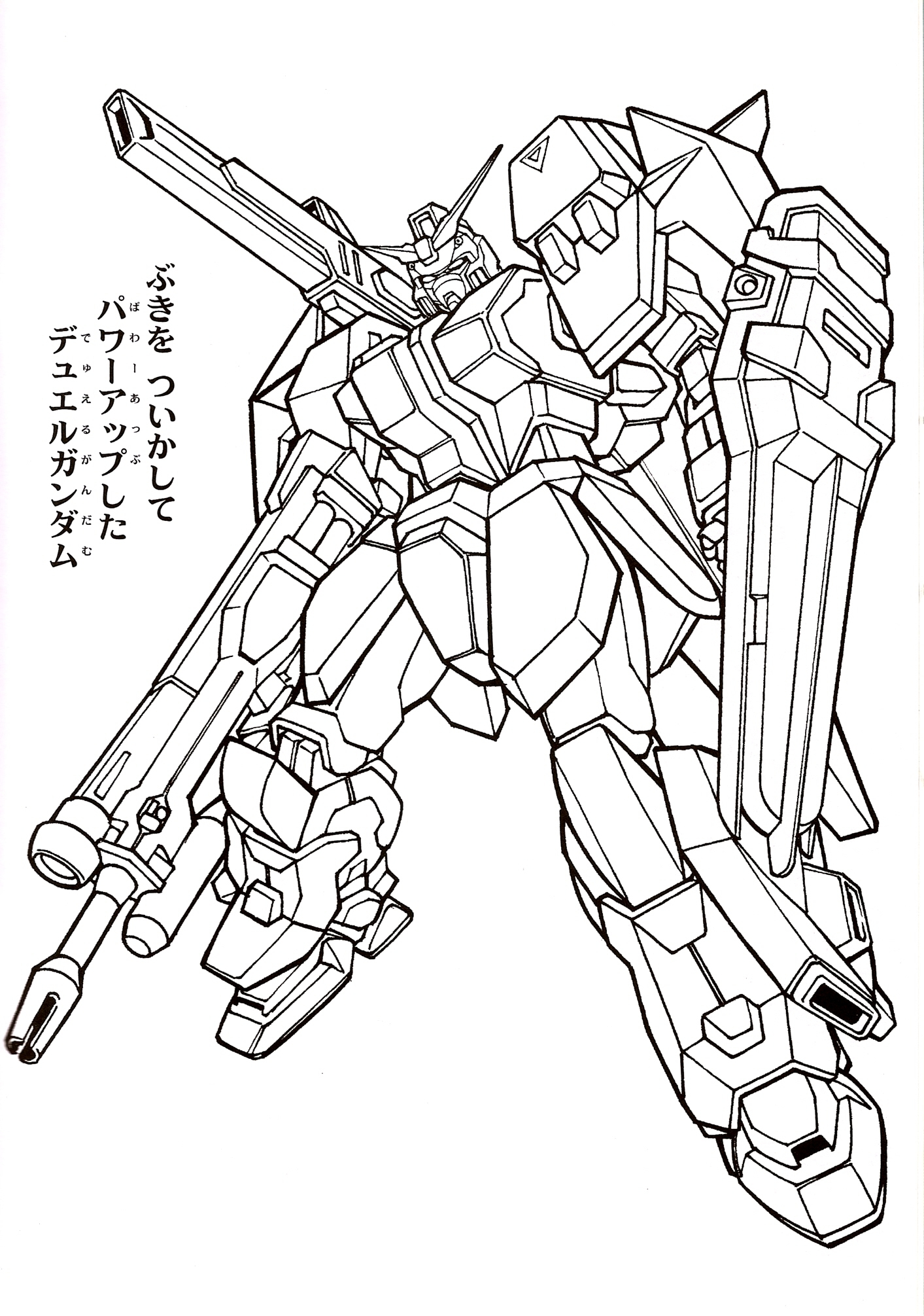 g gundam coloring pages - photo #23